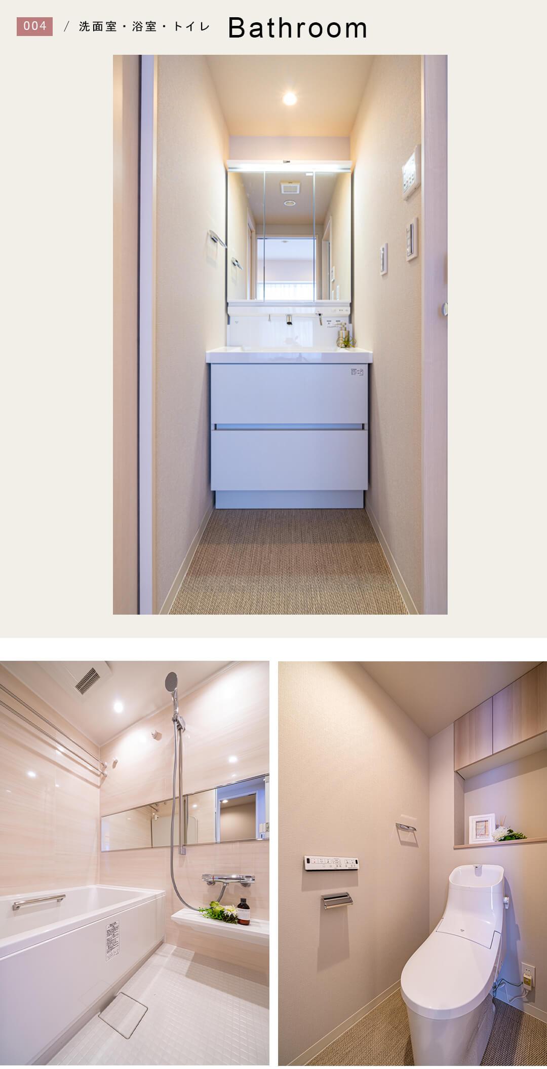FeelM西新宿の洗面室と浴室とトイレ