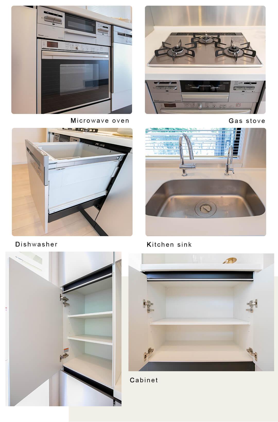 SAION SAKURAZAKAのキッチン