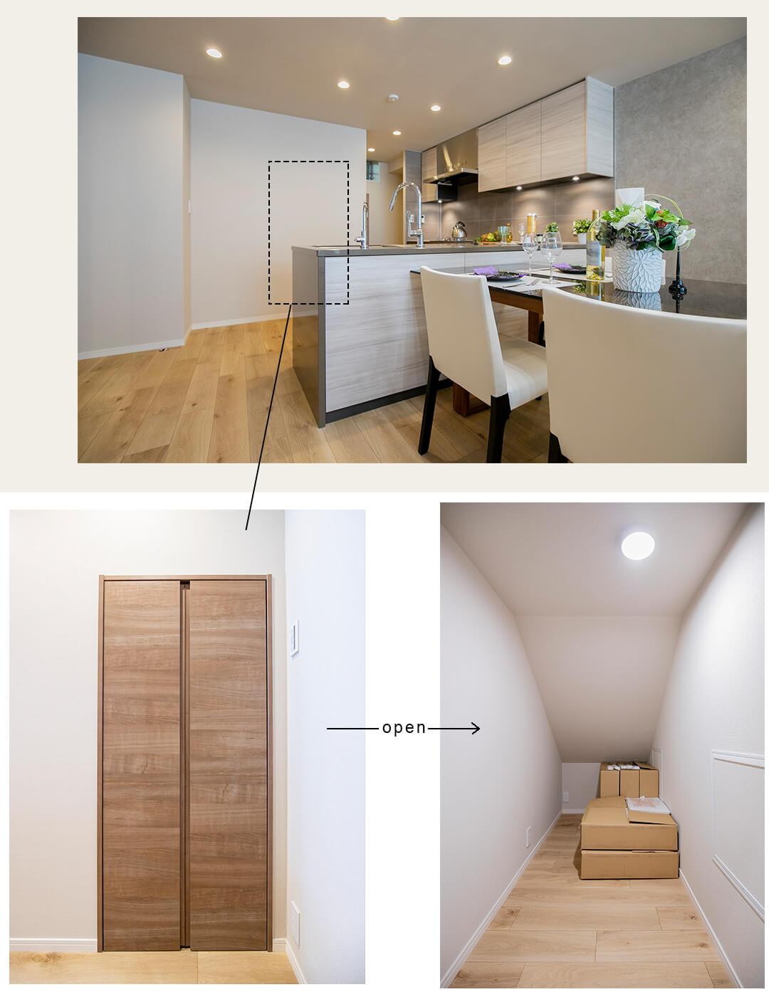 松濤コートハウスのキッチン