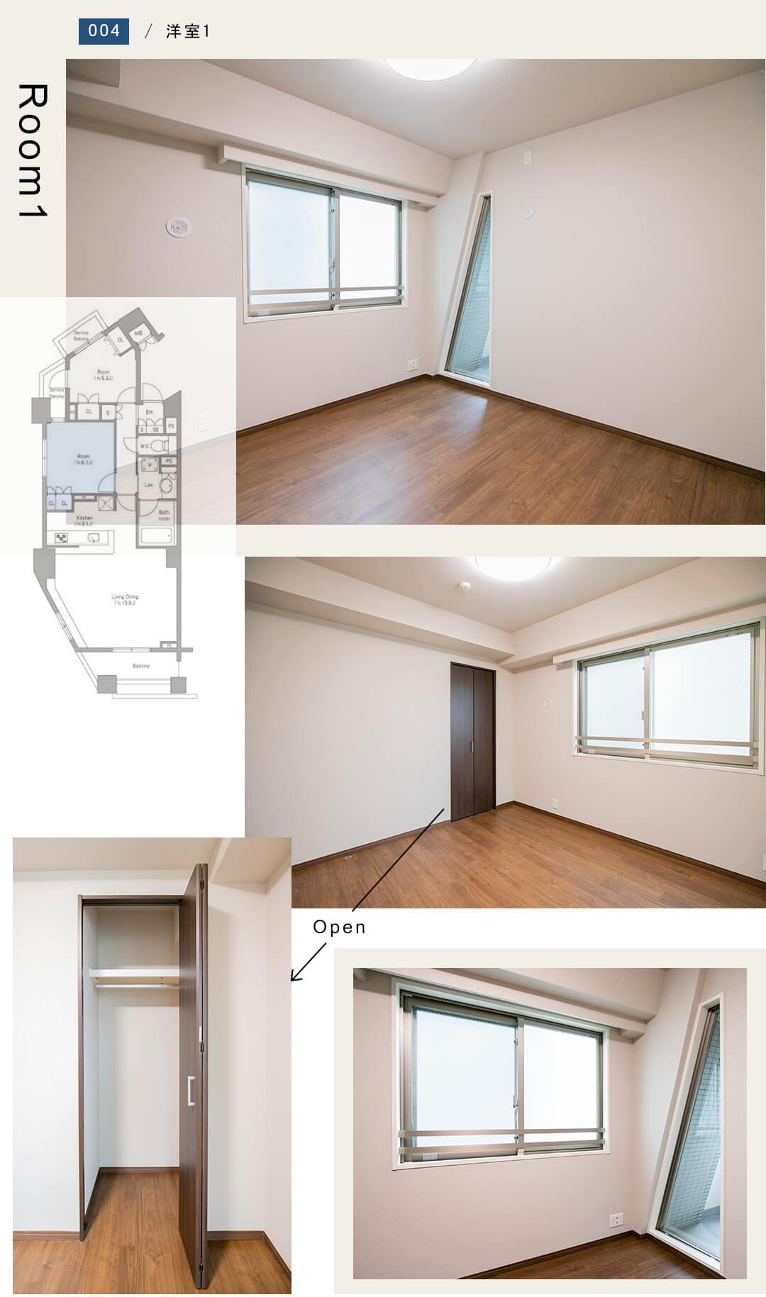 高田馬場デュープレックスⅡの洋室