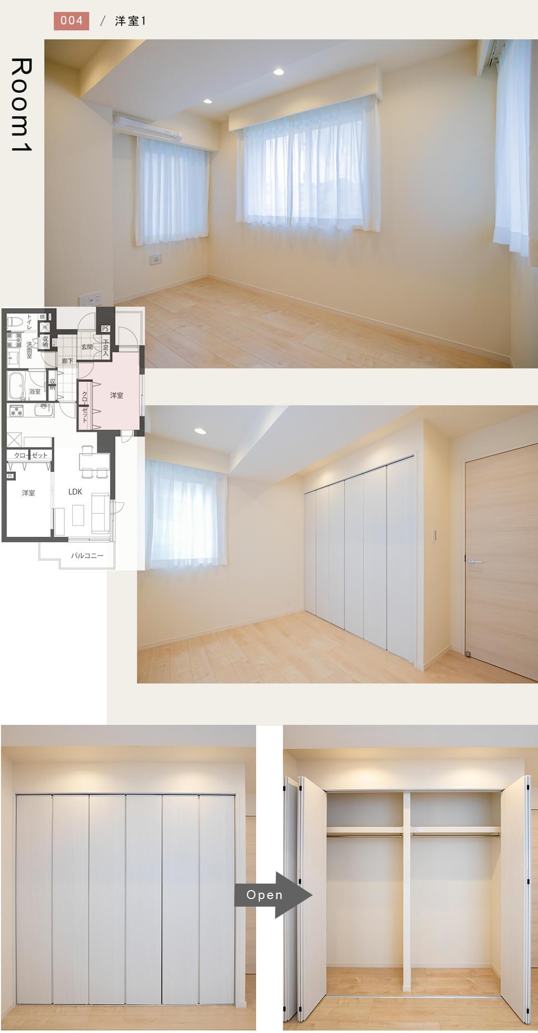 グランスイースト世田谷桜丘の洋室