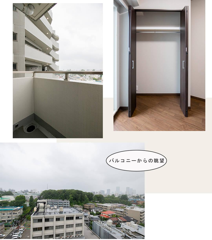 高田馬場デュープレックスⅡの洋室とサービスバルコニー