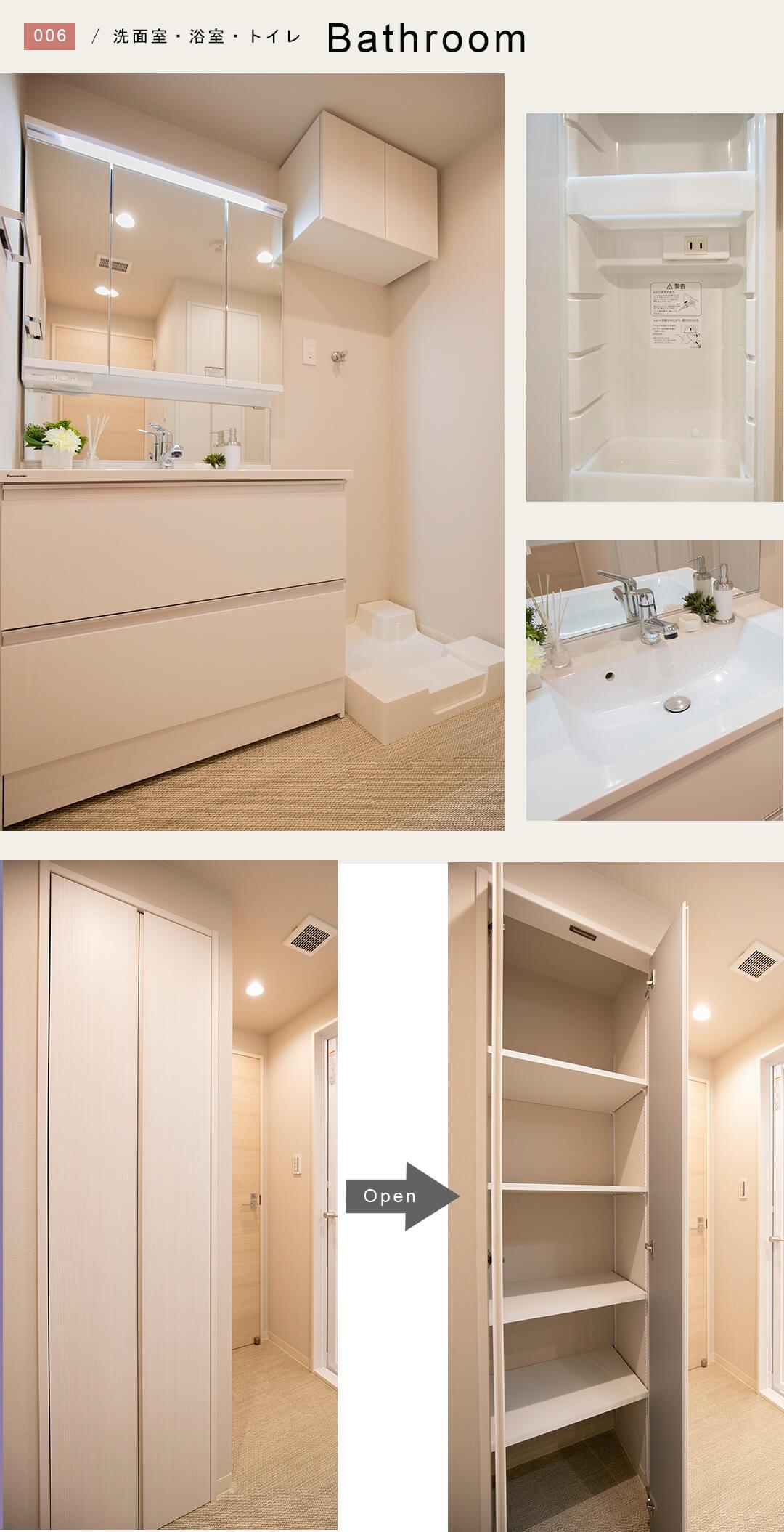 グランスイースト世田谷桜丘の洗面室