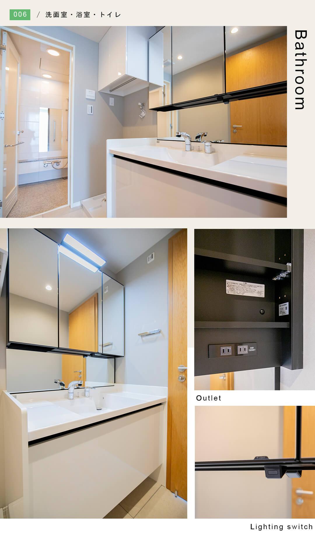 プラウドタワー二子玉川の洗面室