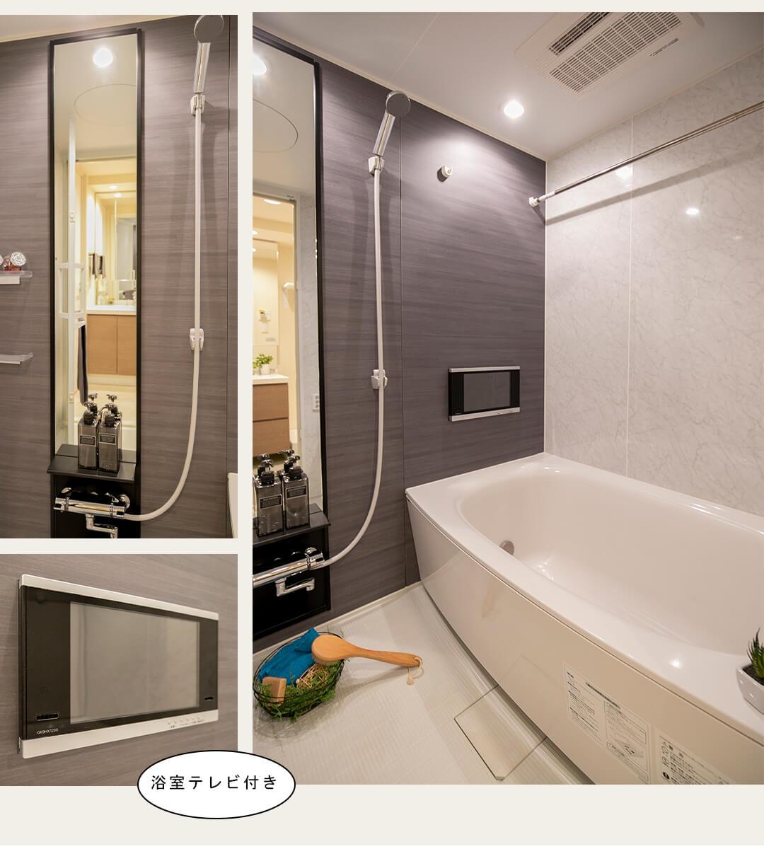 ベルドゥムール文京小石川の浴室