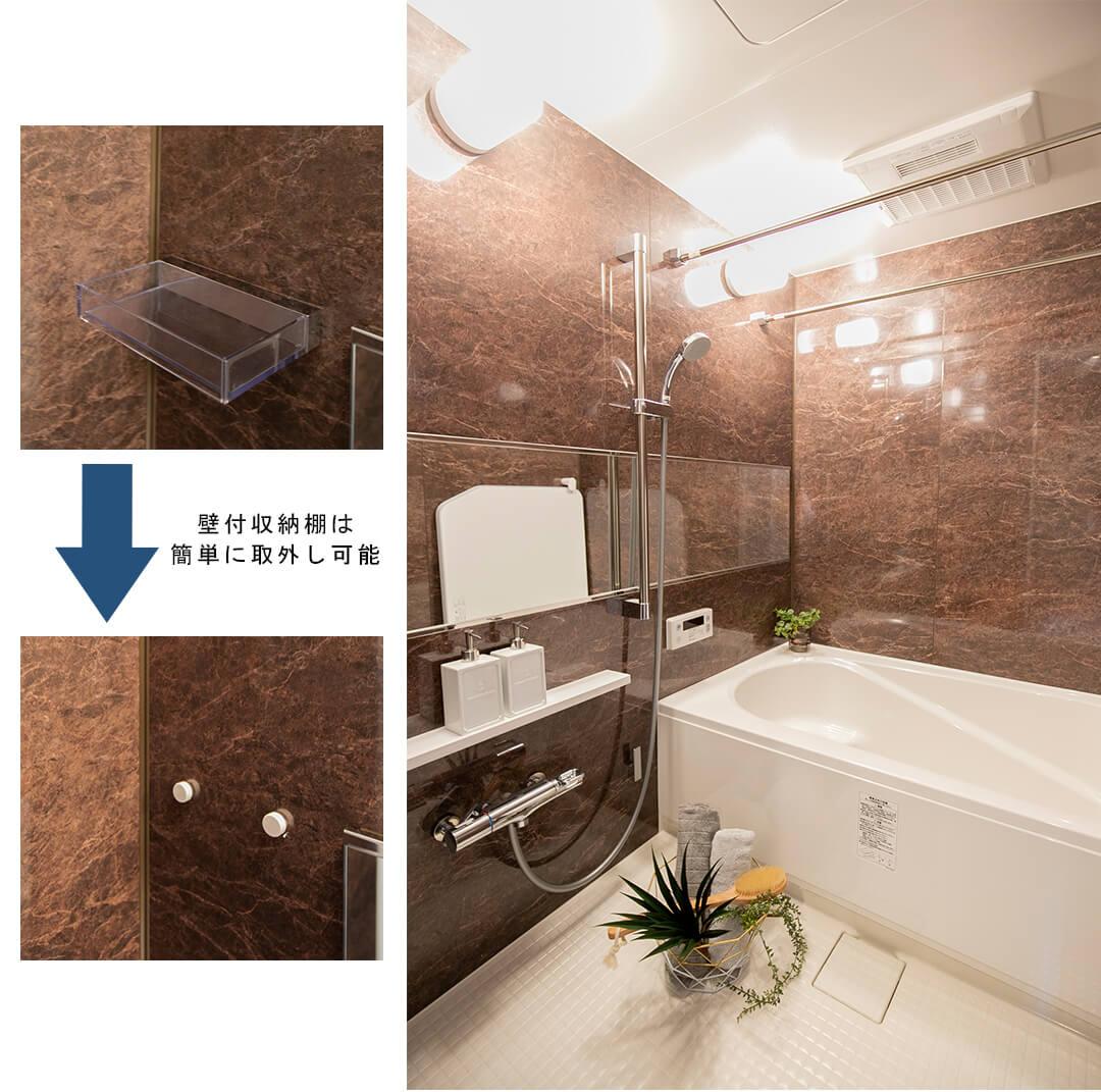 高田馬場デュープレックスⅡの浴室