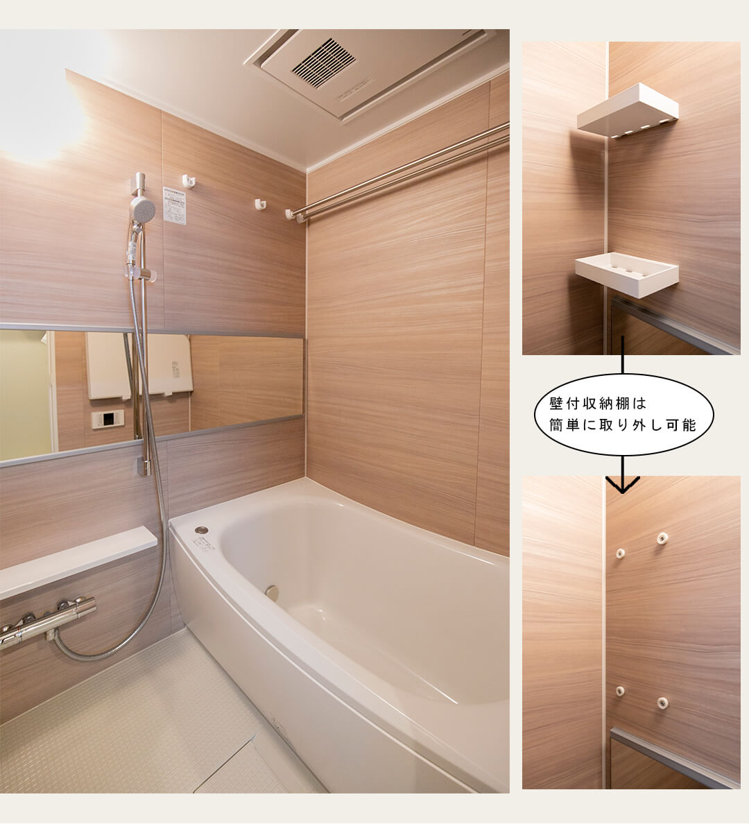 エステート吉祥寺の浴室