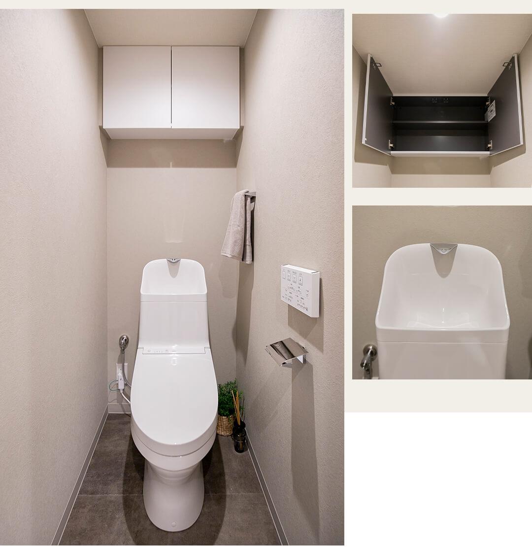 グランドメゾン東池袋のトイレ