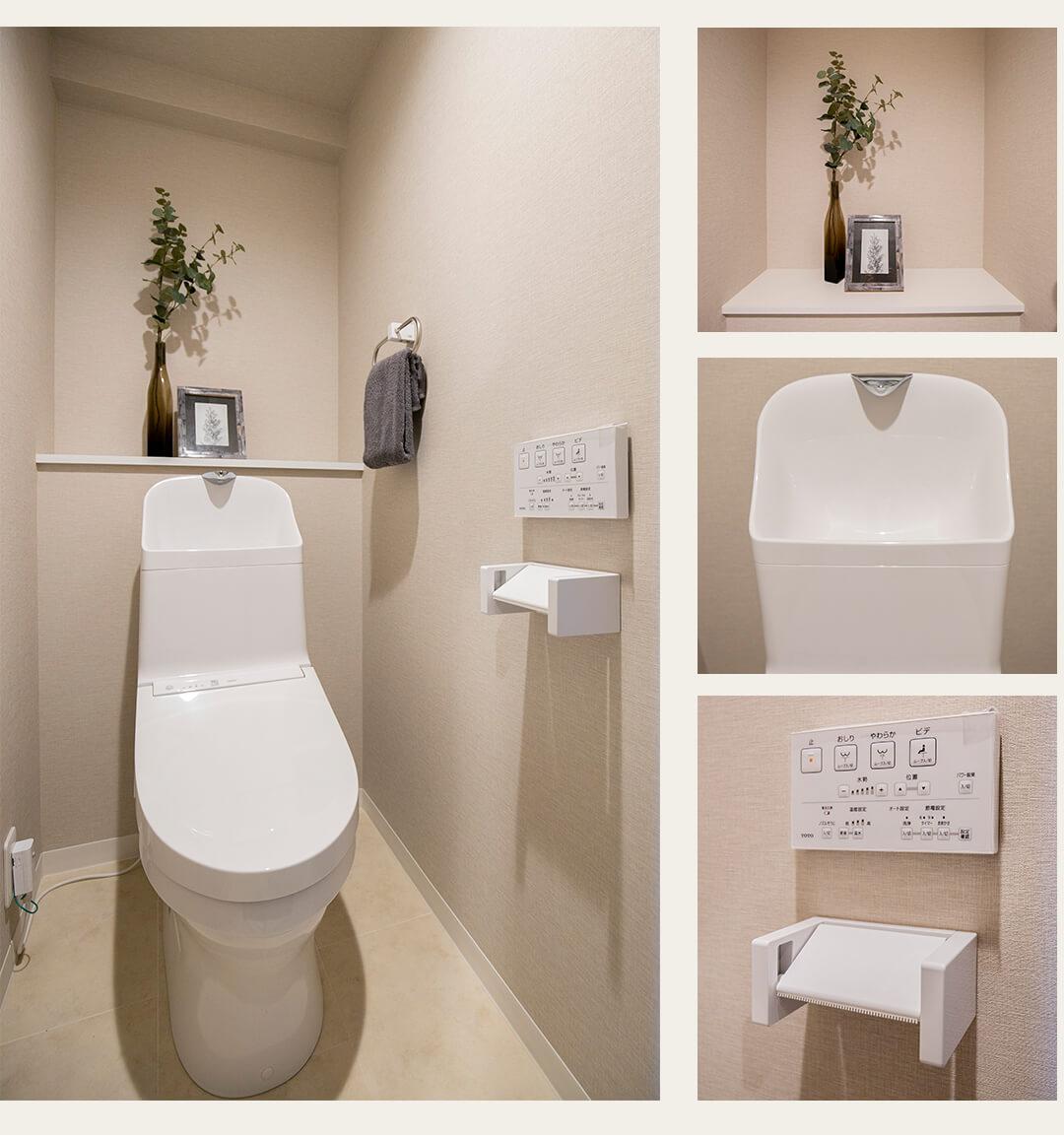 高田馬場デュープレックスⅡのトイレ