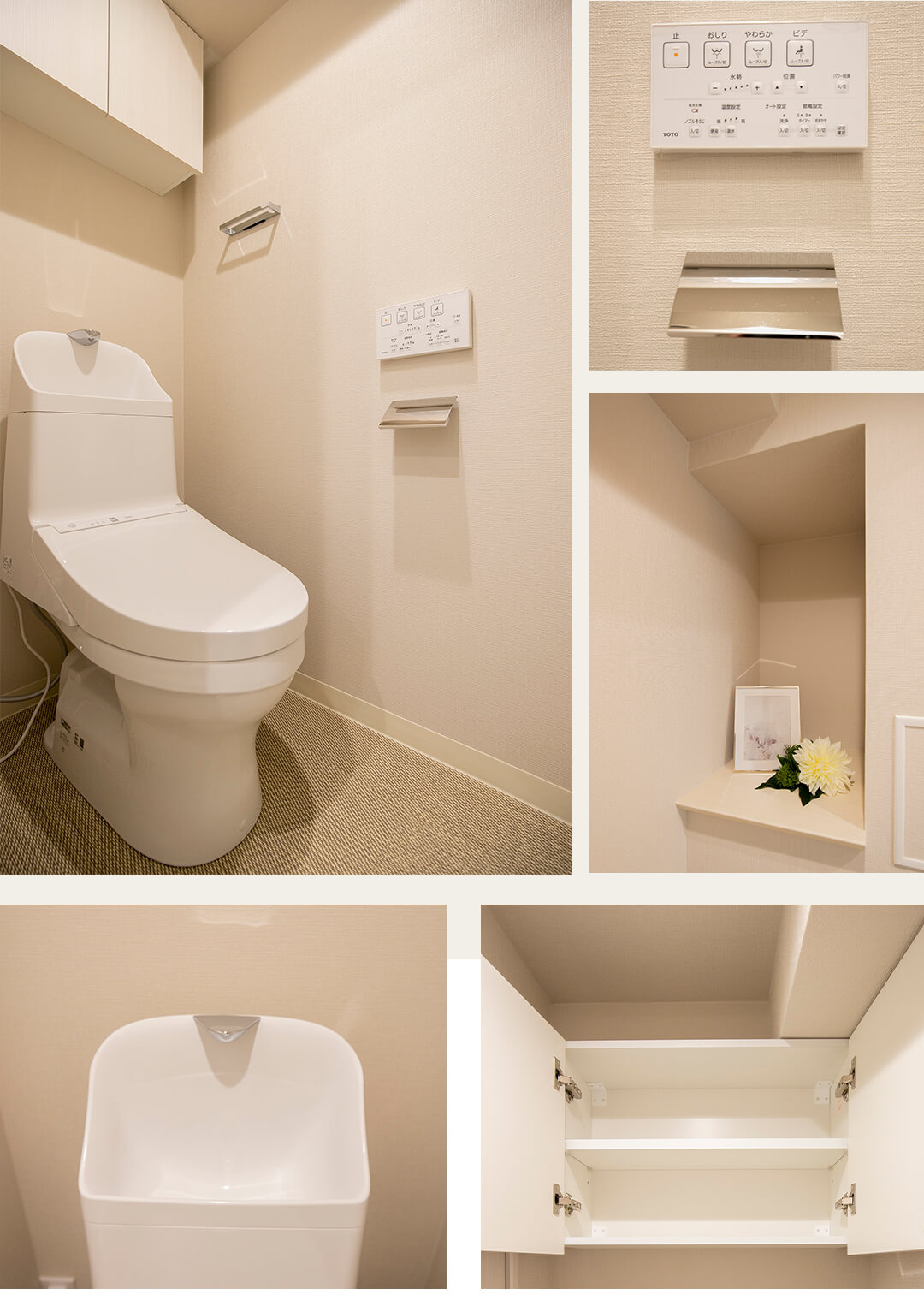 グランスイースト世田谷桜丘のトイレ