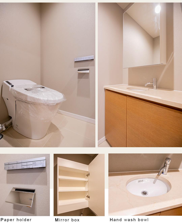 プラウドタワー二子玉川のトイレ