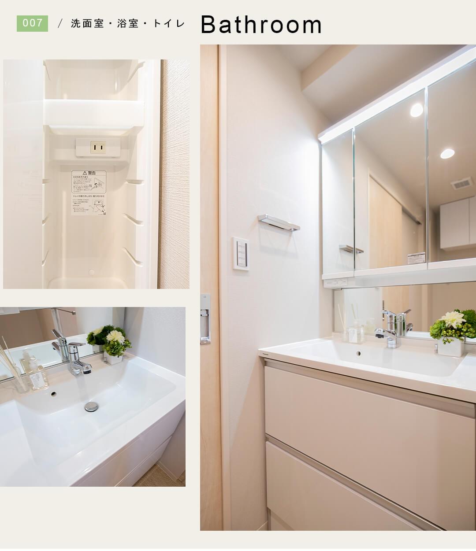 エスカイア上高井戸の洗面室