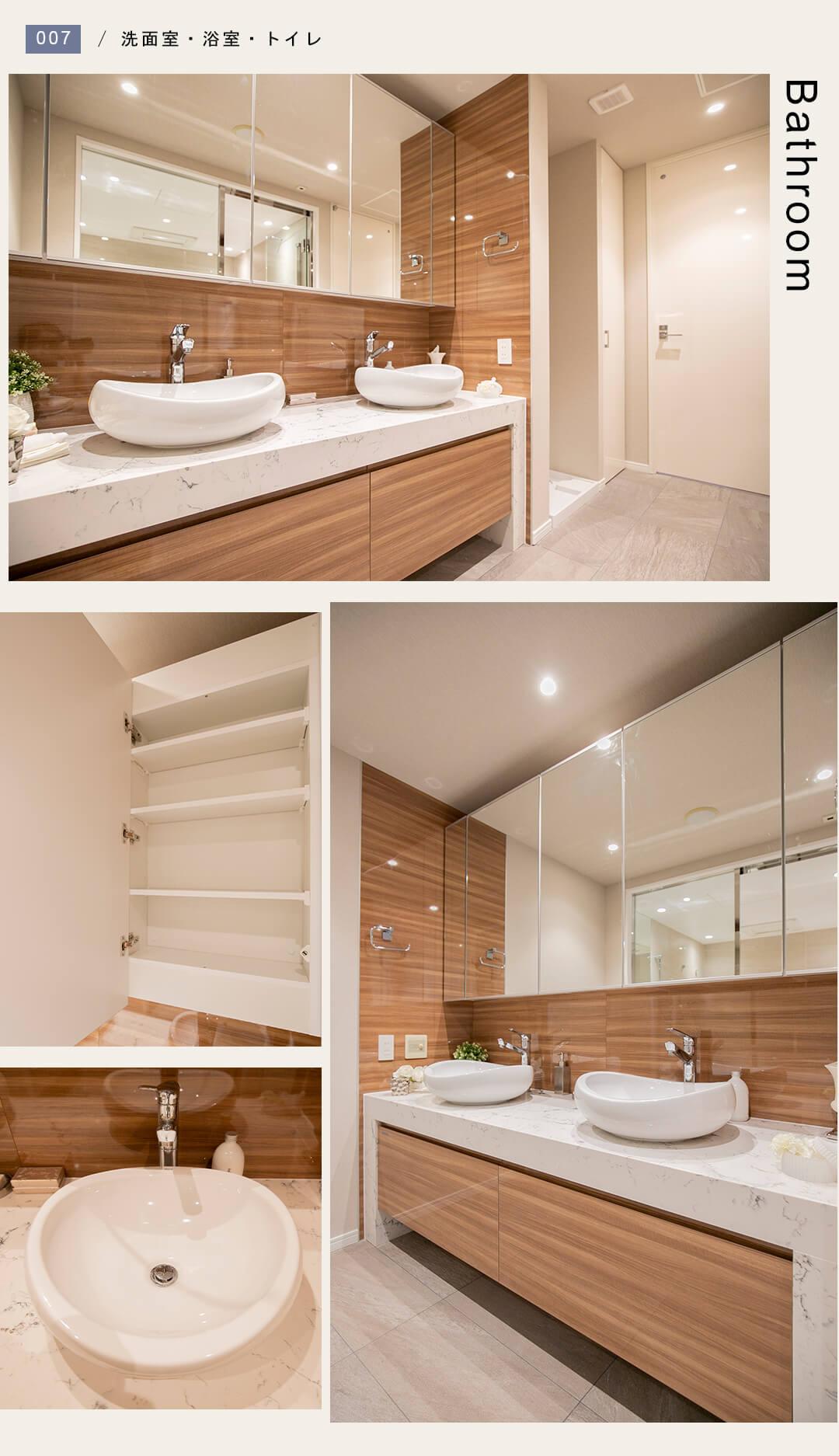 青山パークタワーの洗面室