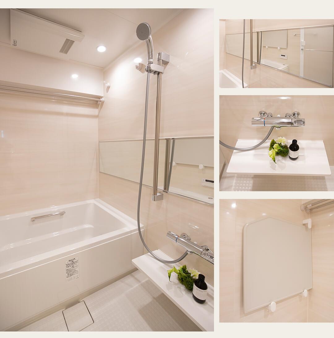アルム幡ヶ谷の浴室