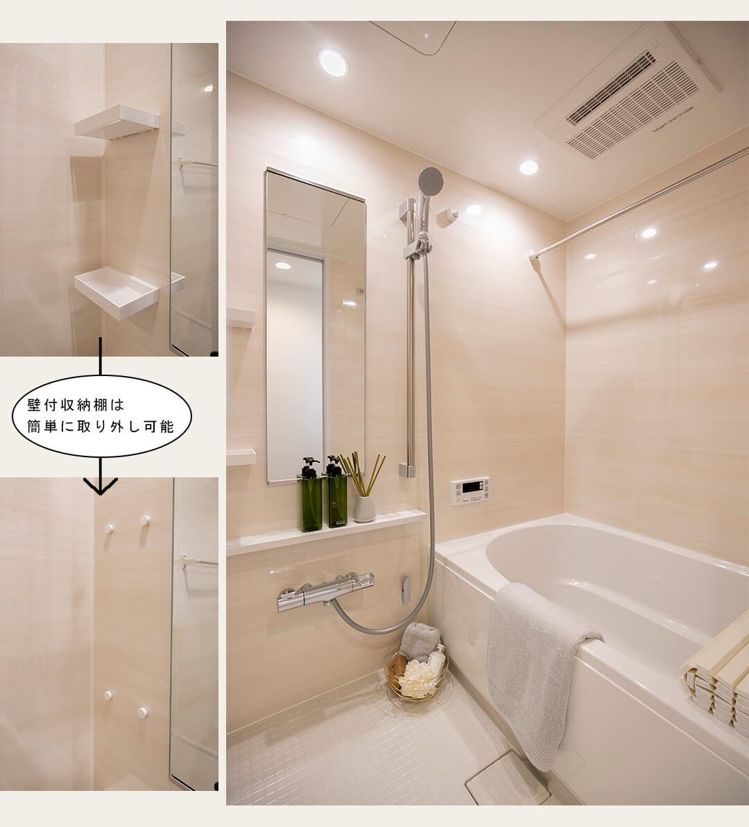 ライオンズマンション武蔵関第2の浴室