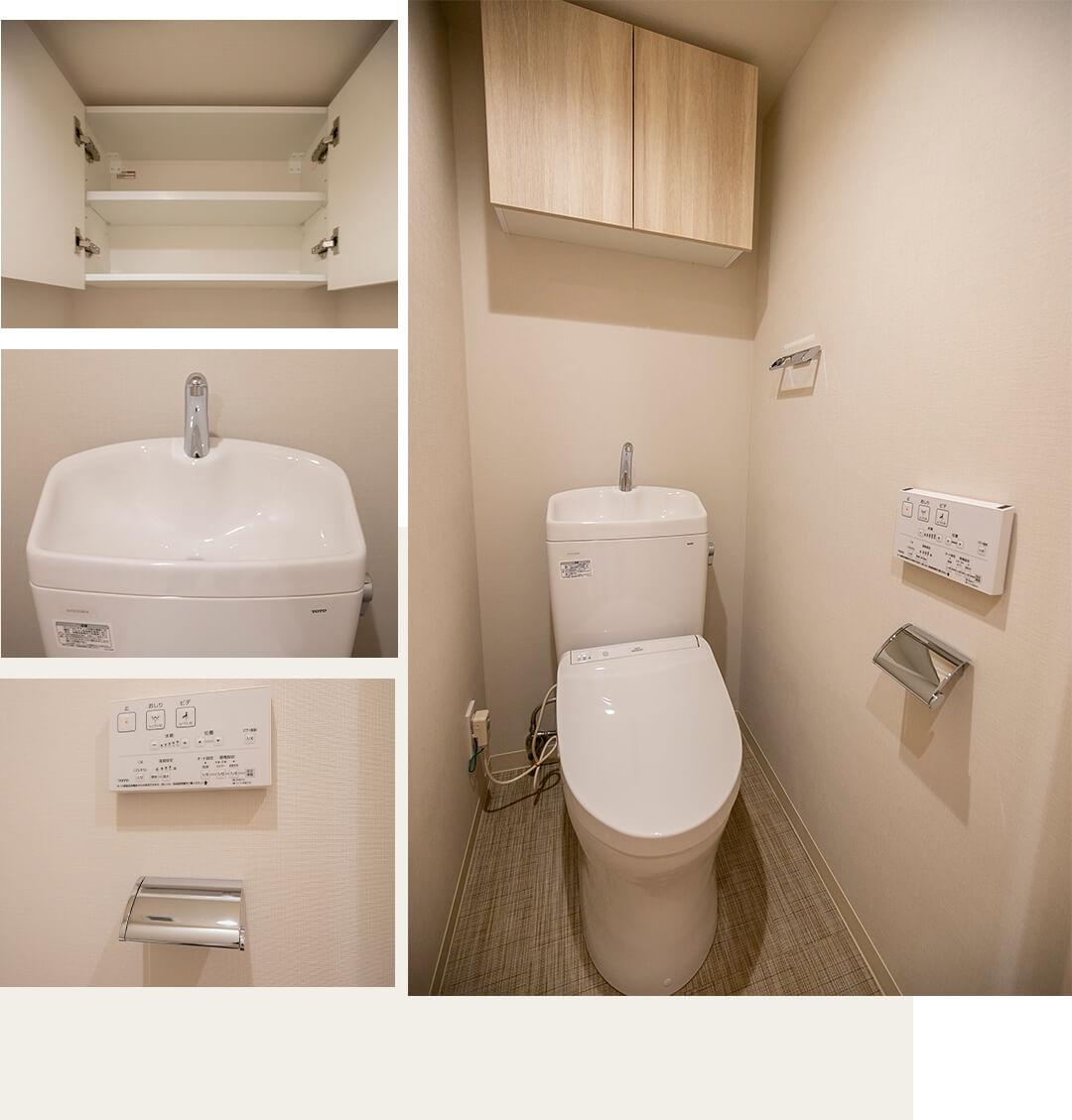 武蔵野サマリヤマンションのトイレ