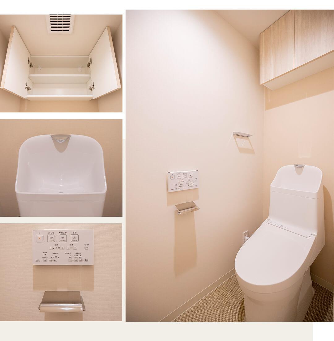 アルム幡ヶ谷のトイレ