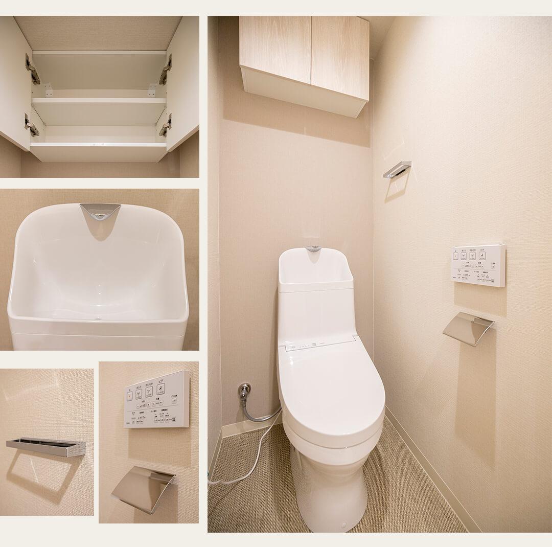 デュオ駒込のトイレ