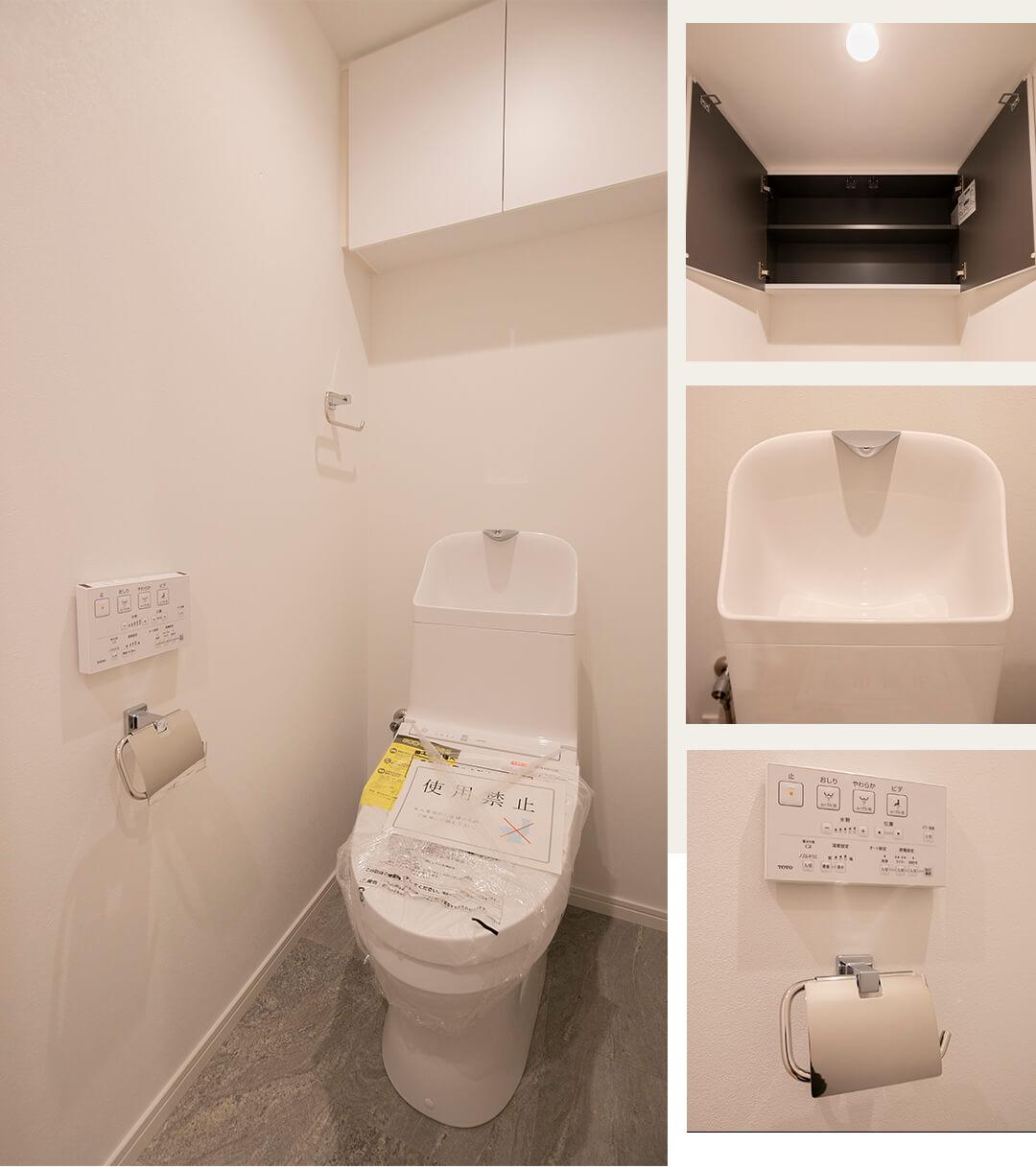 リビオレゾン目白通りのトイレ