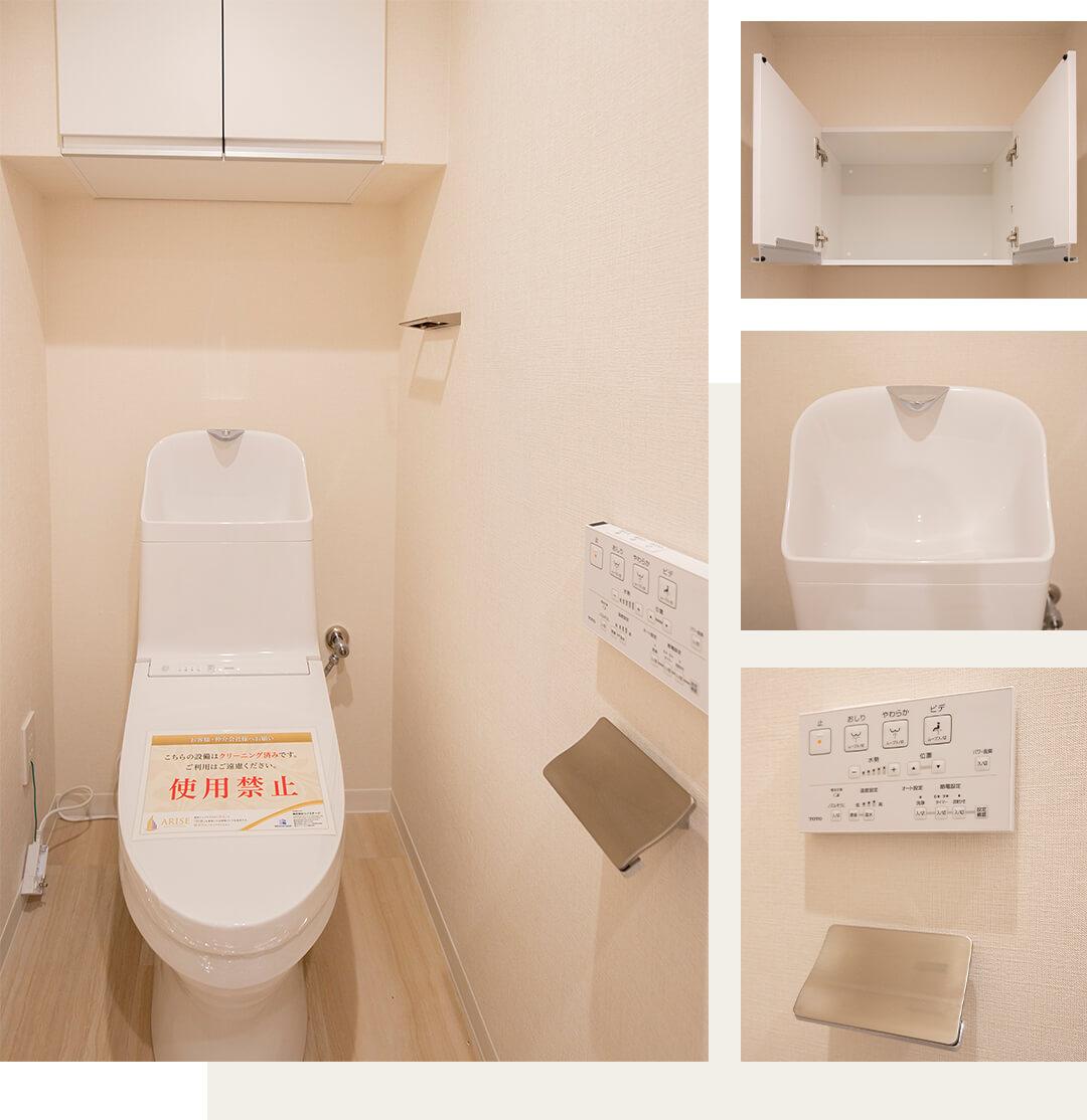 ライオンズマンション武蔵関第2のトイレ