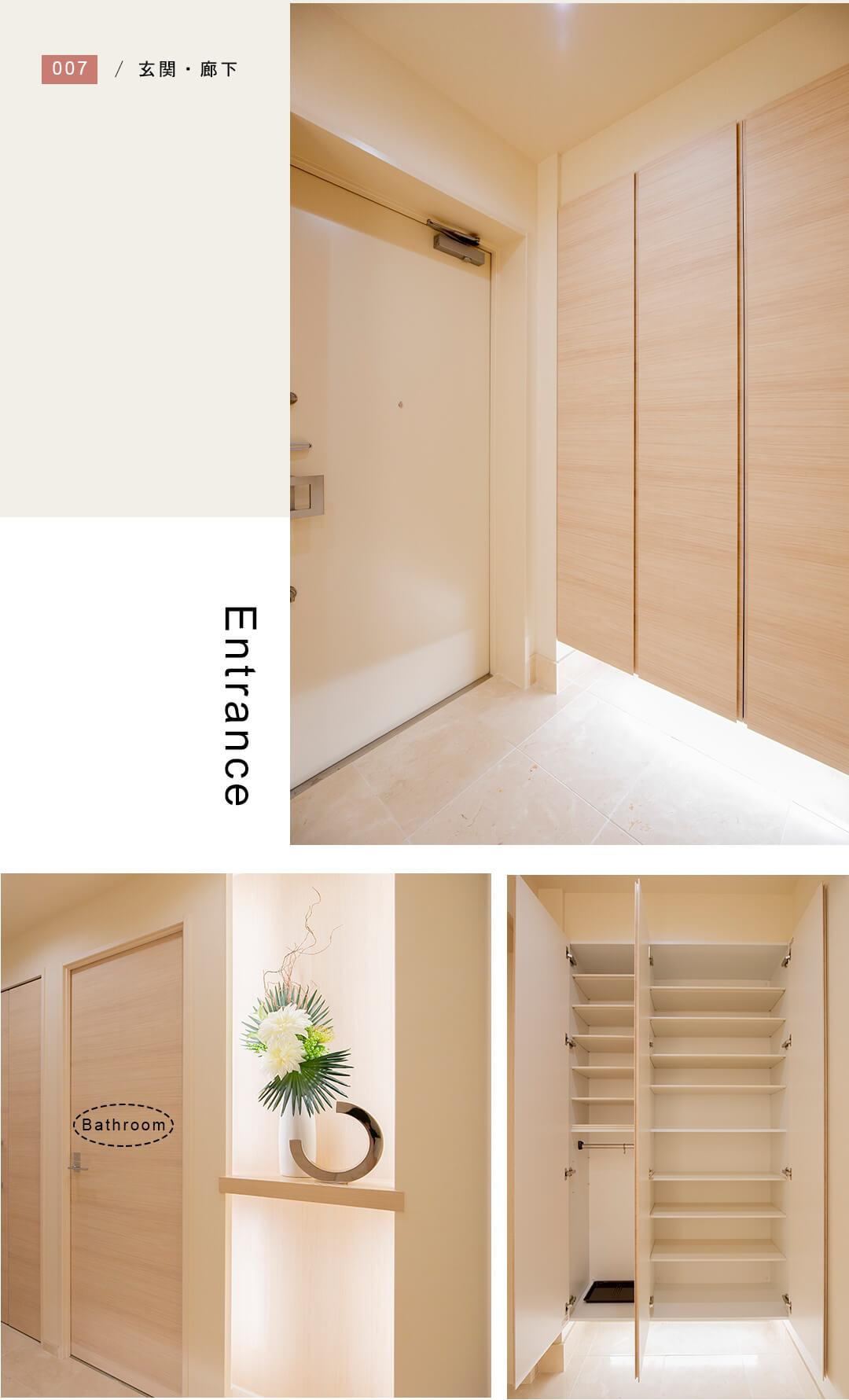 グランスイースト世田谷桜丘の玄関