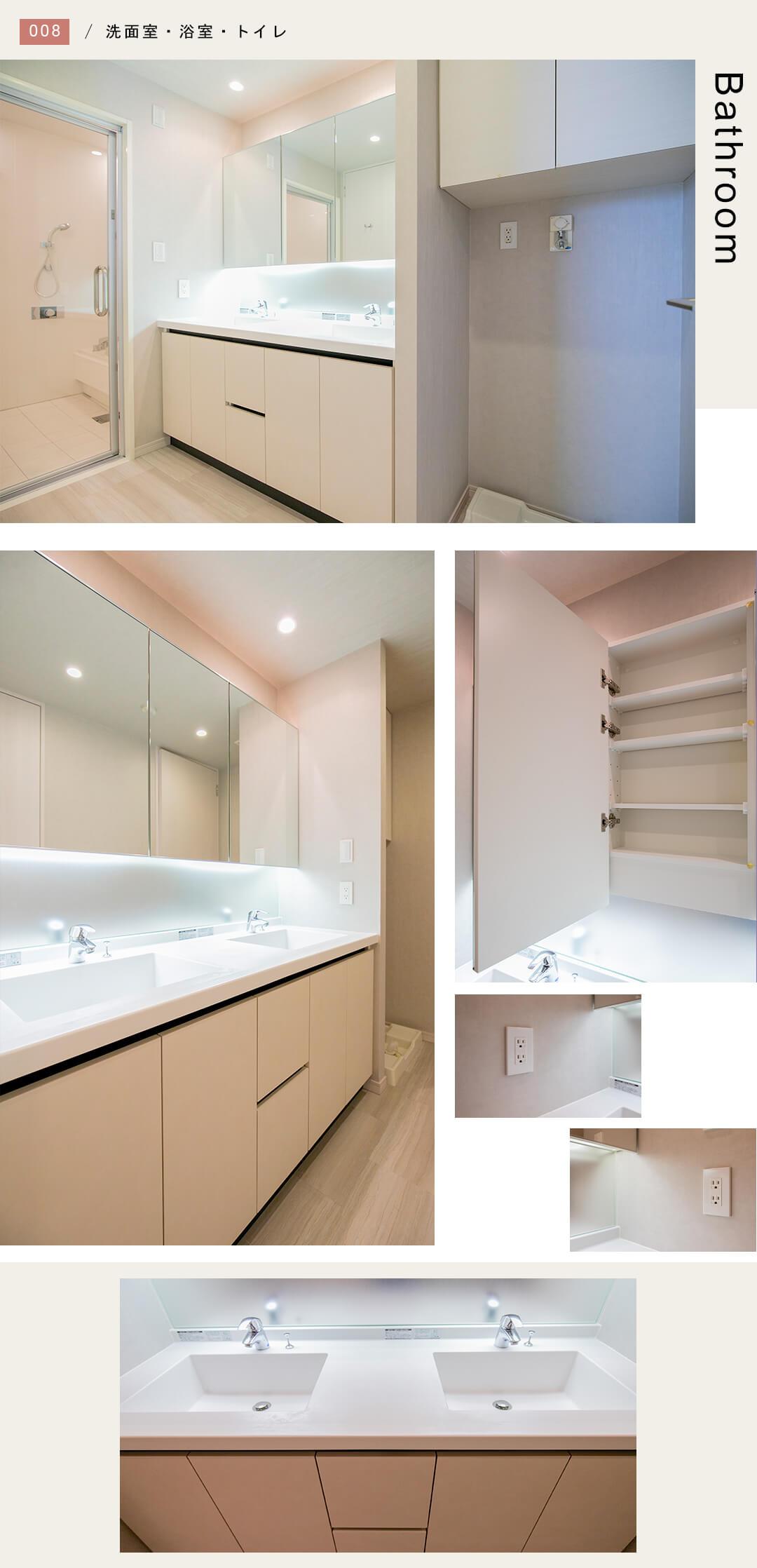 SAION SAKURAZAKAの洗面室