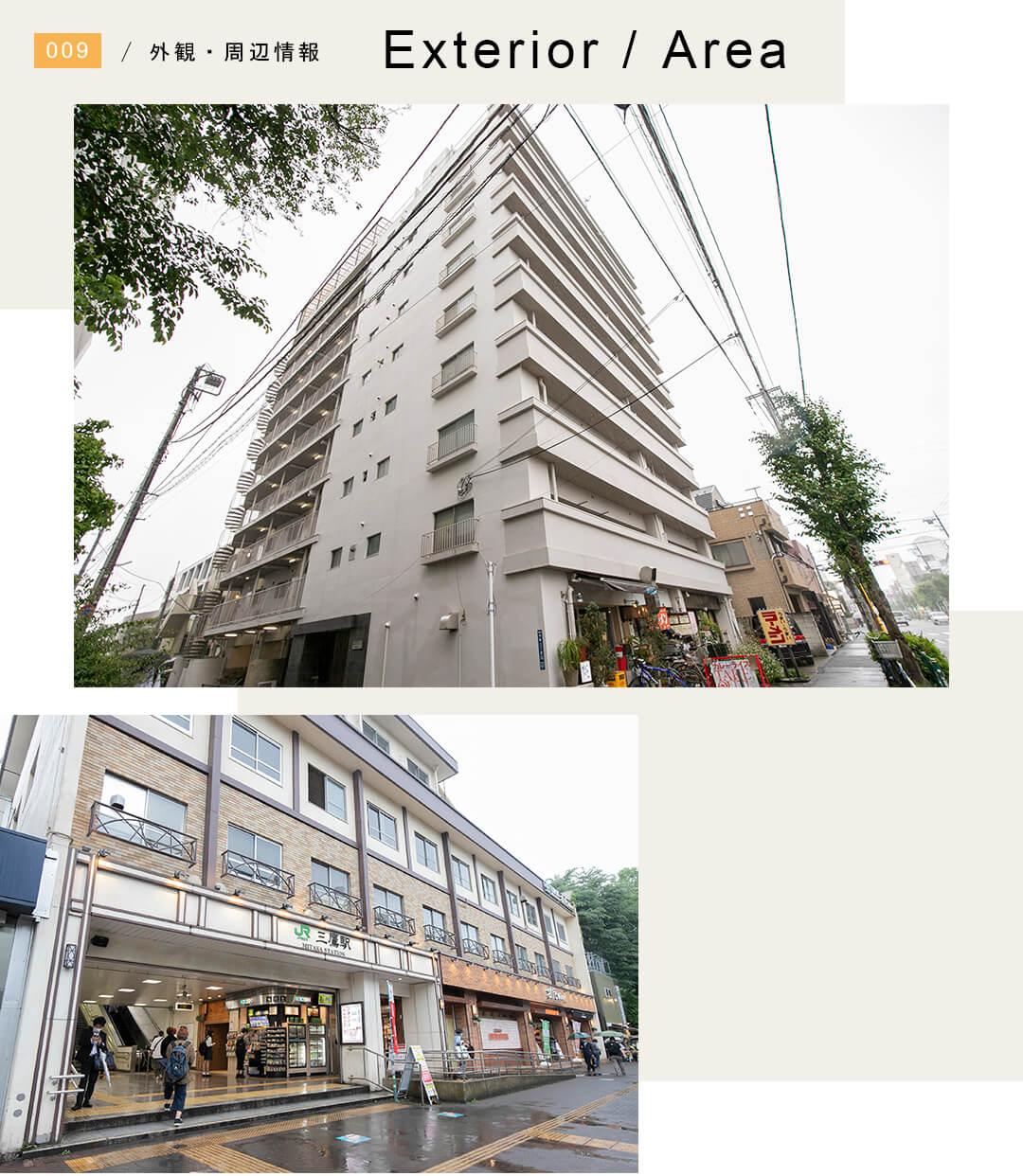 武蔵野サマリヤマンションの外観と周辺情報