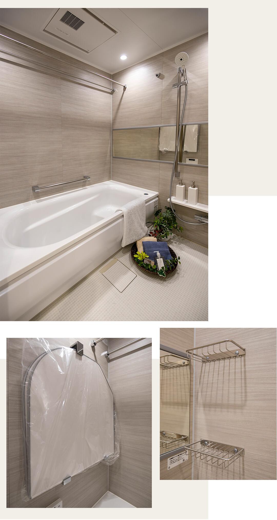 松濤コートハウスの浴室