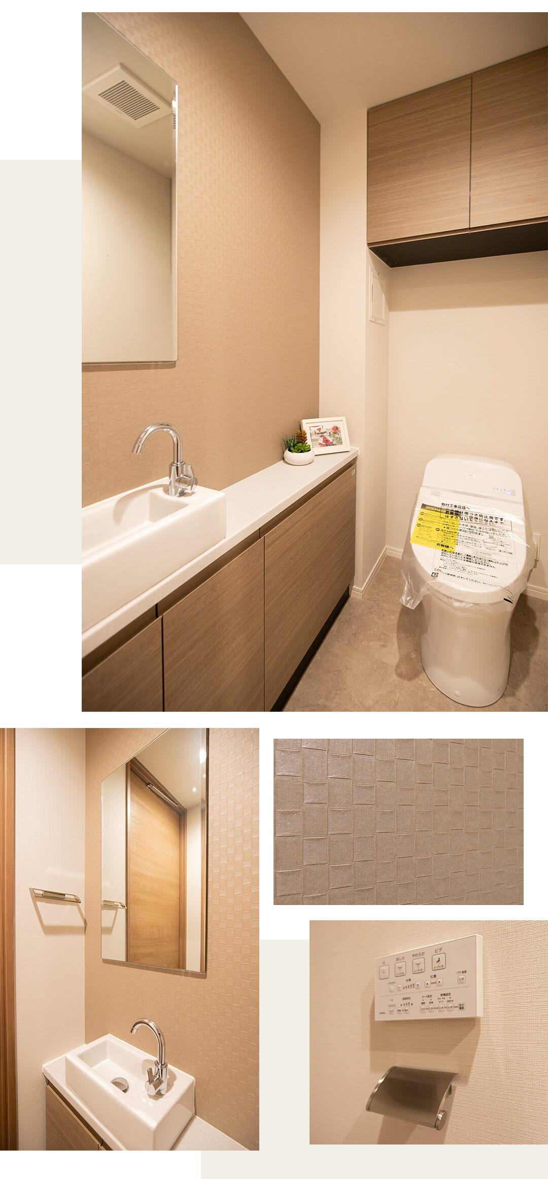 松濤コートハウスのトイレ
