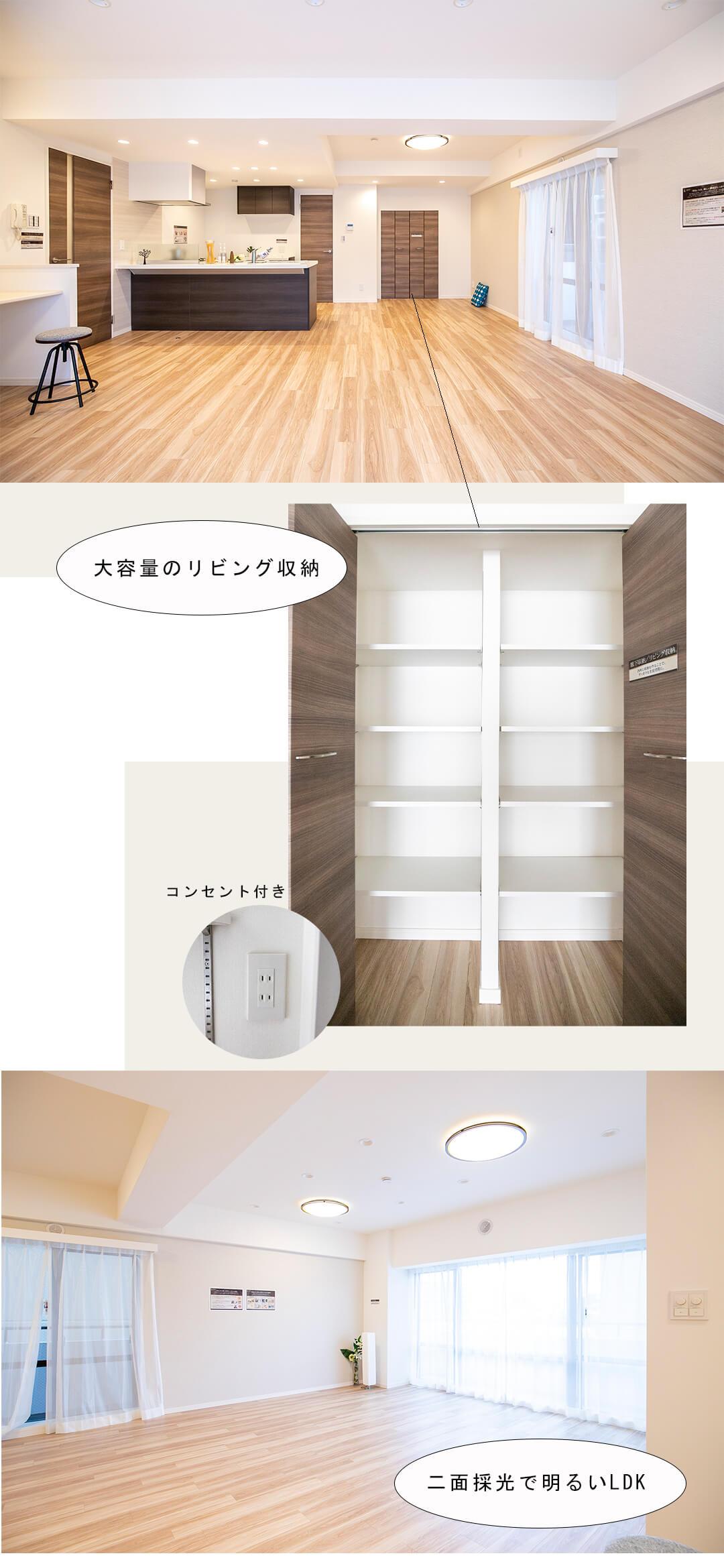 東急ドエル・アルス音羽Ⅱのリビングダイニング