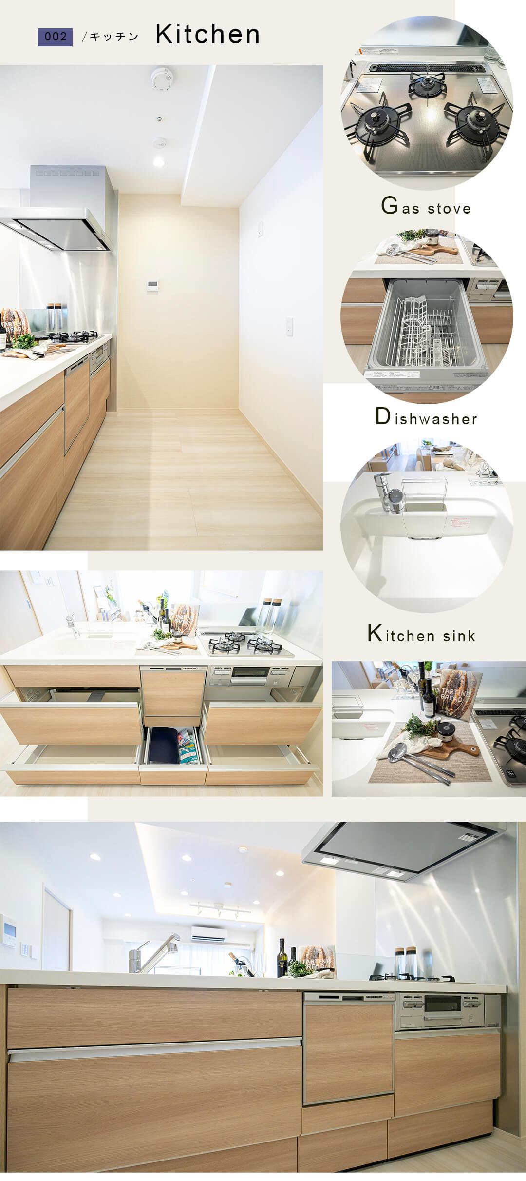 00キッチン,Kitchen