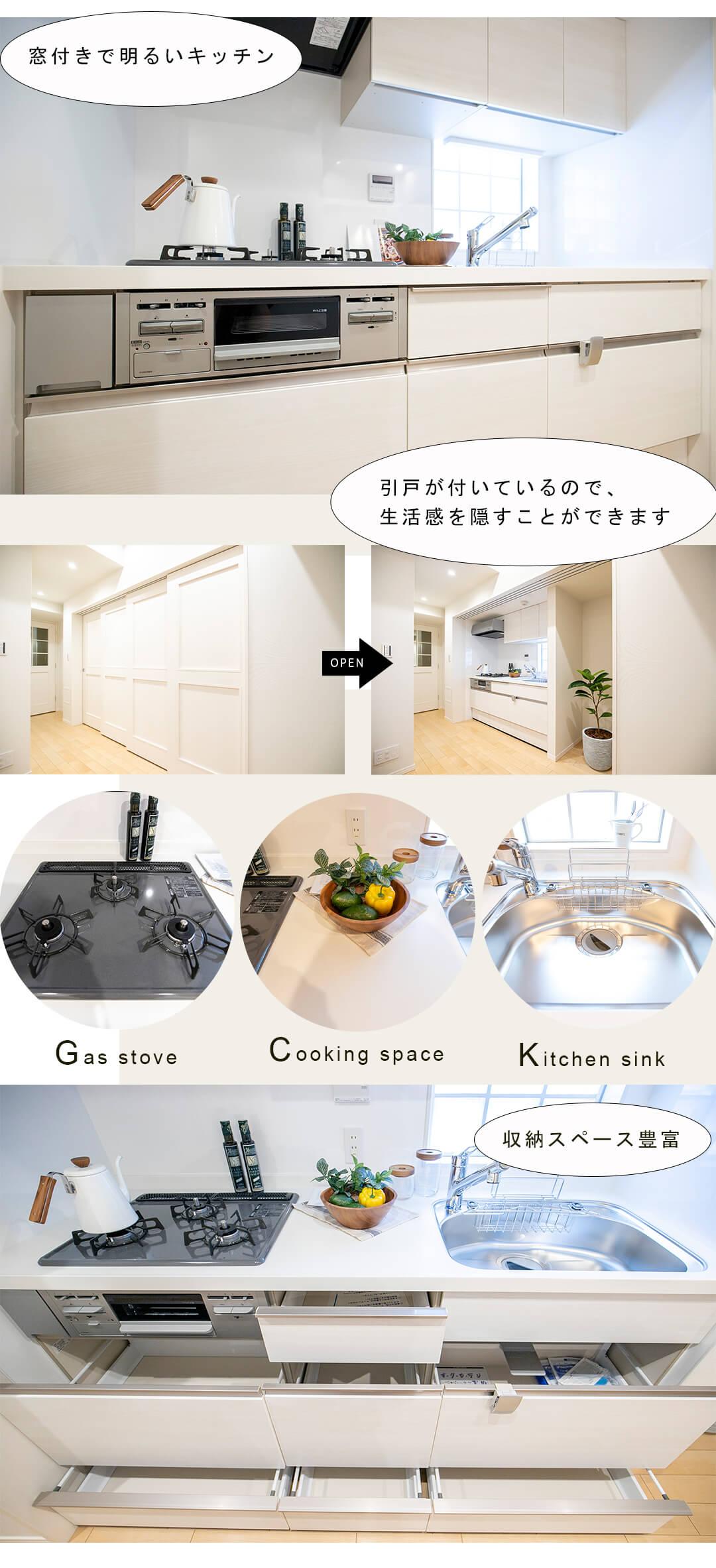 トーキョー・オーディアム日本橋のキッチン