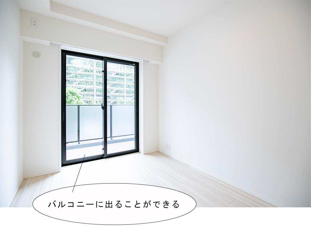 シティタワーズ東京ベイセントラルタワーの洋室1