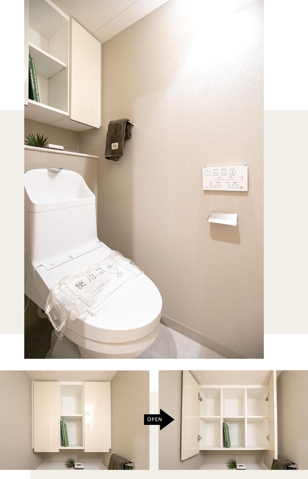 トーキョー・オーディアム日本橋のトイレ