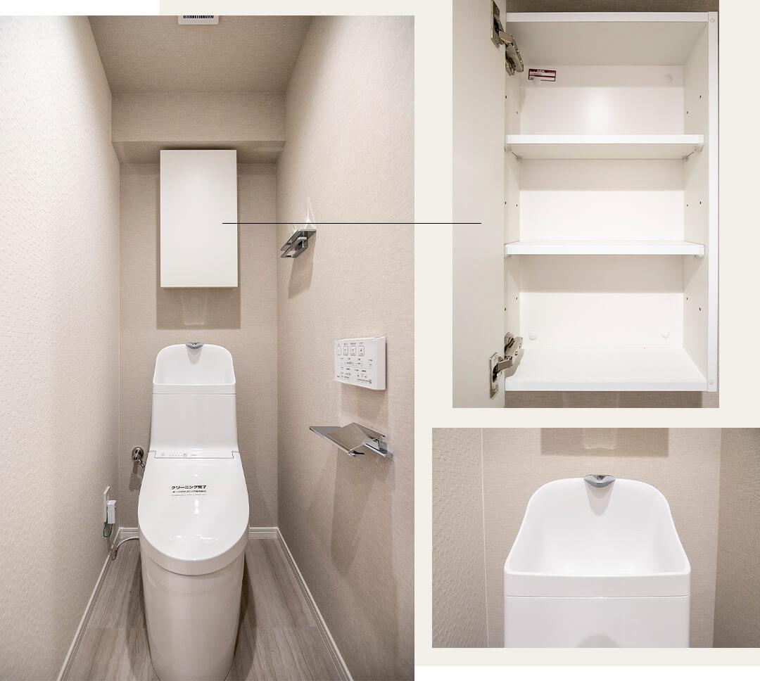 中銀南青山マンシオンのトイレ