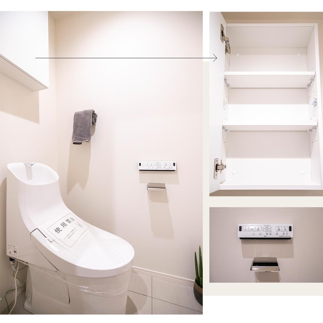 ニューライフ一番町のトイレ