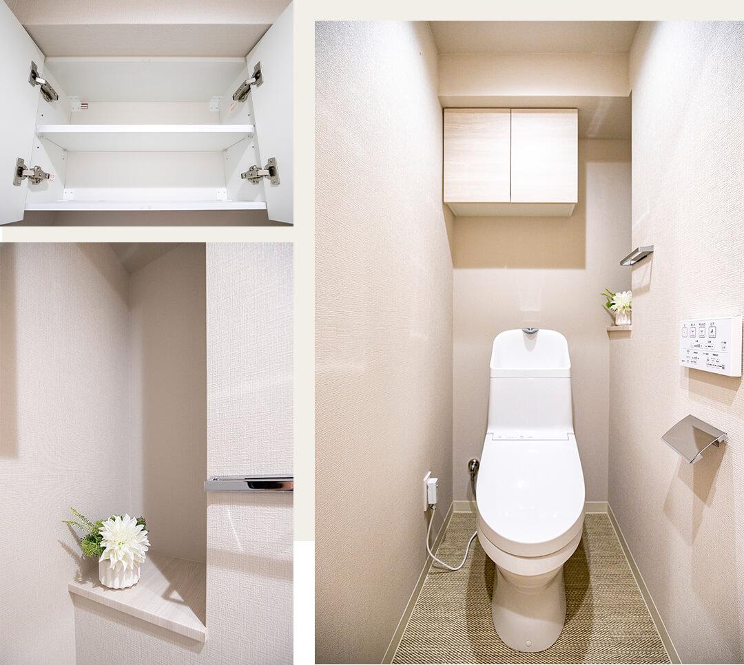 エフィーナ麻布十番のトイレ