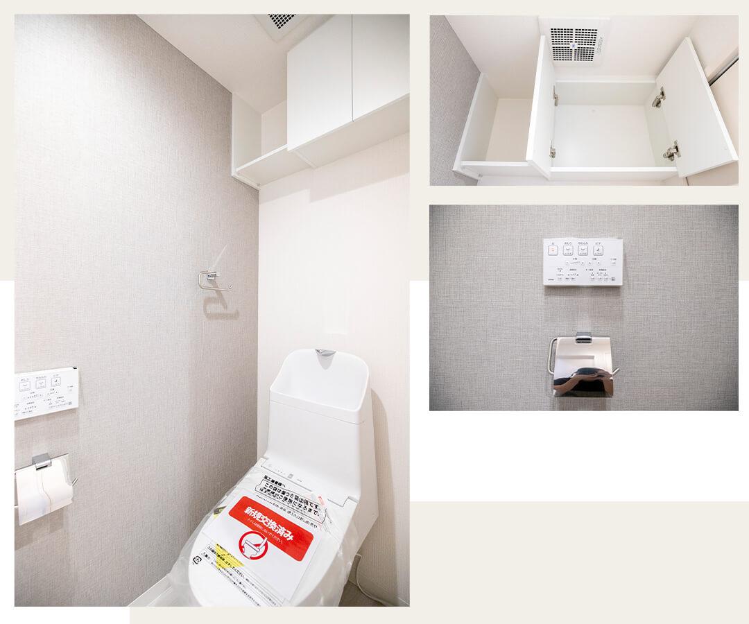 ヴィルヌーブタワー横浜・関内のトイレ