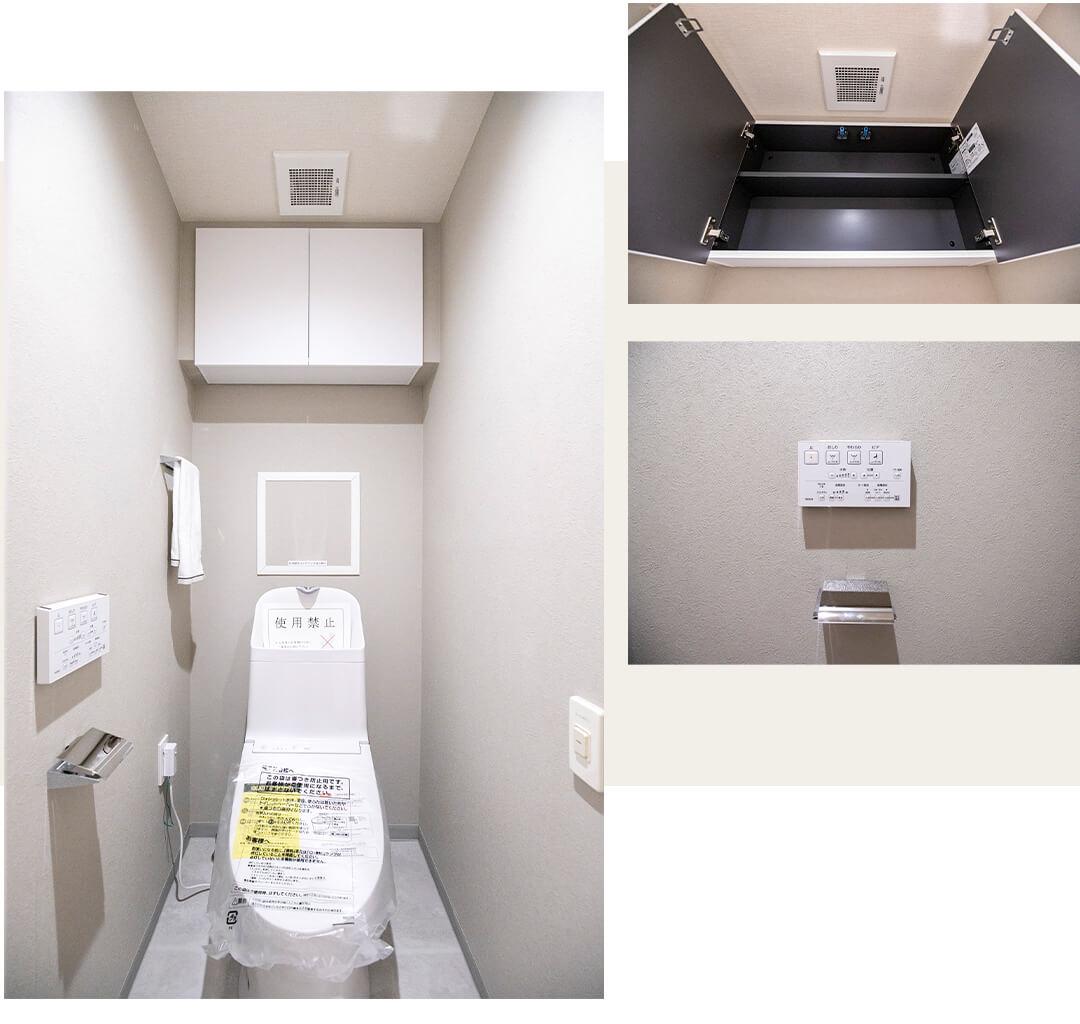 サージュ横浜平沼のトイレ