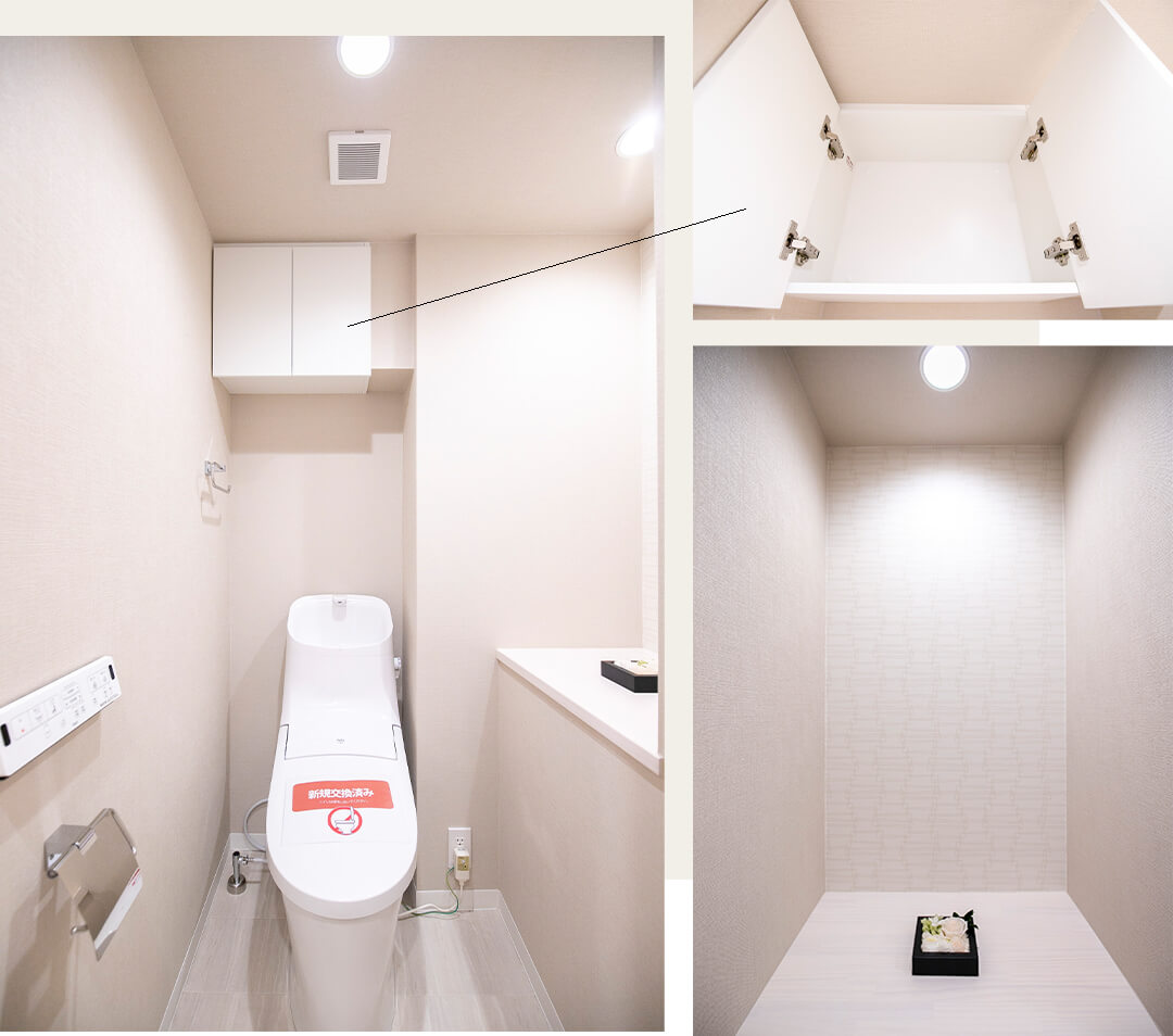 桜新町パークホームズのトイレ