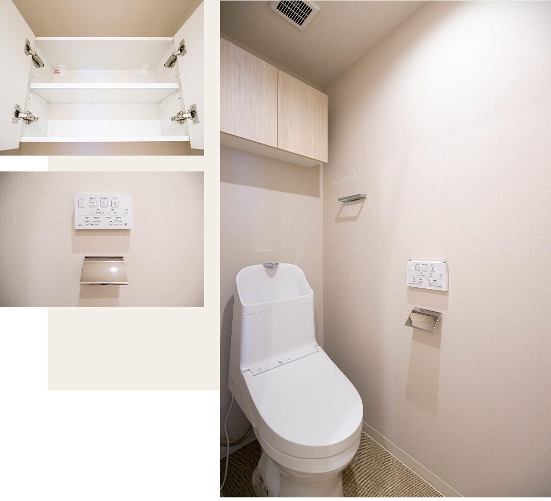 エルアージュ小石川のトイレ