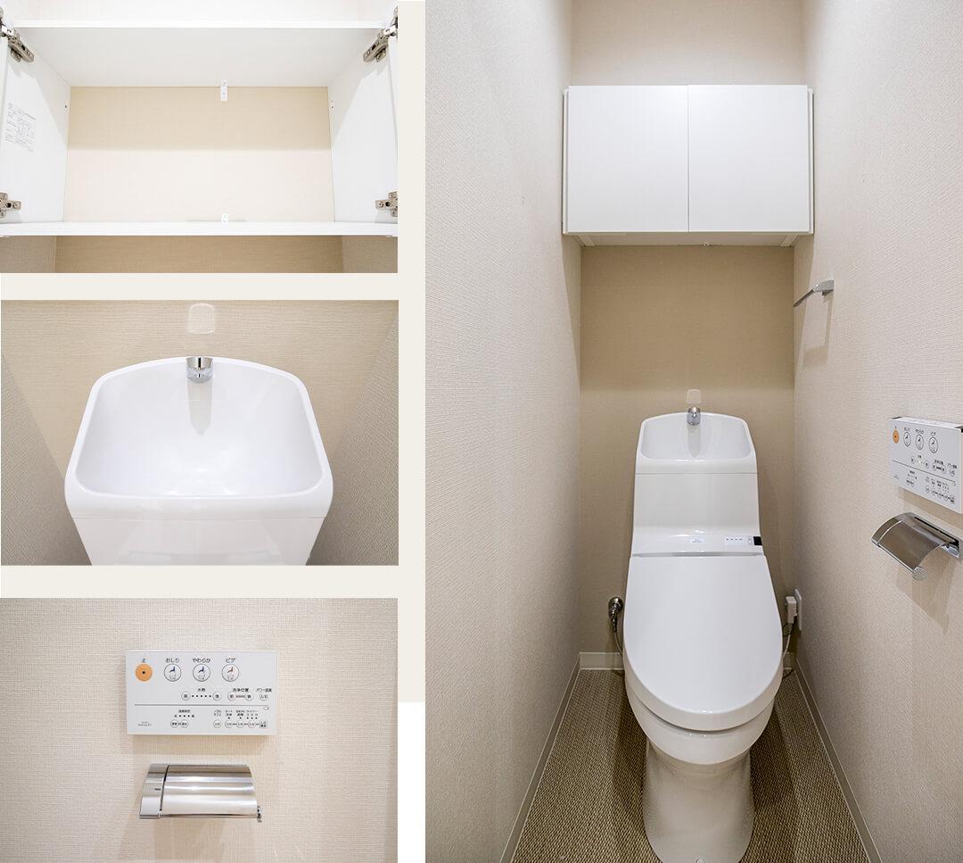 グランドシティ白山のトイレ