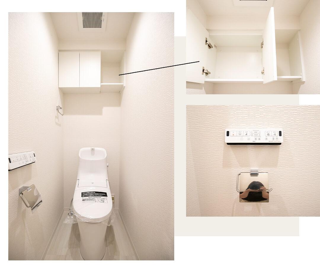 ロイヤルタワー旗の台のトイレ