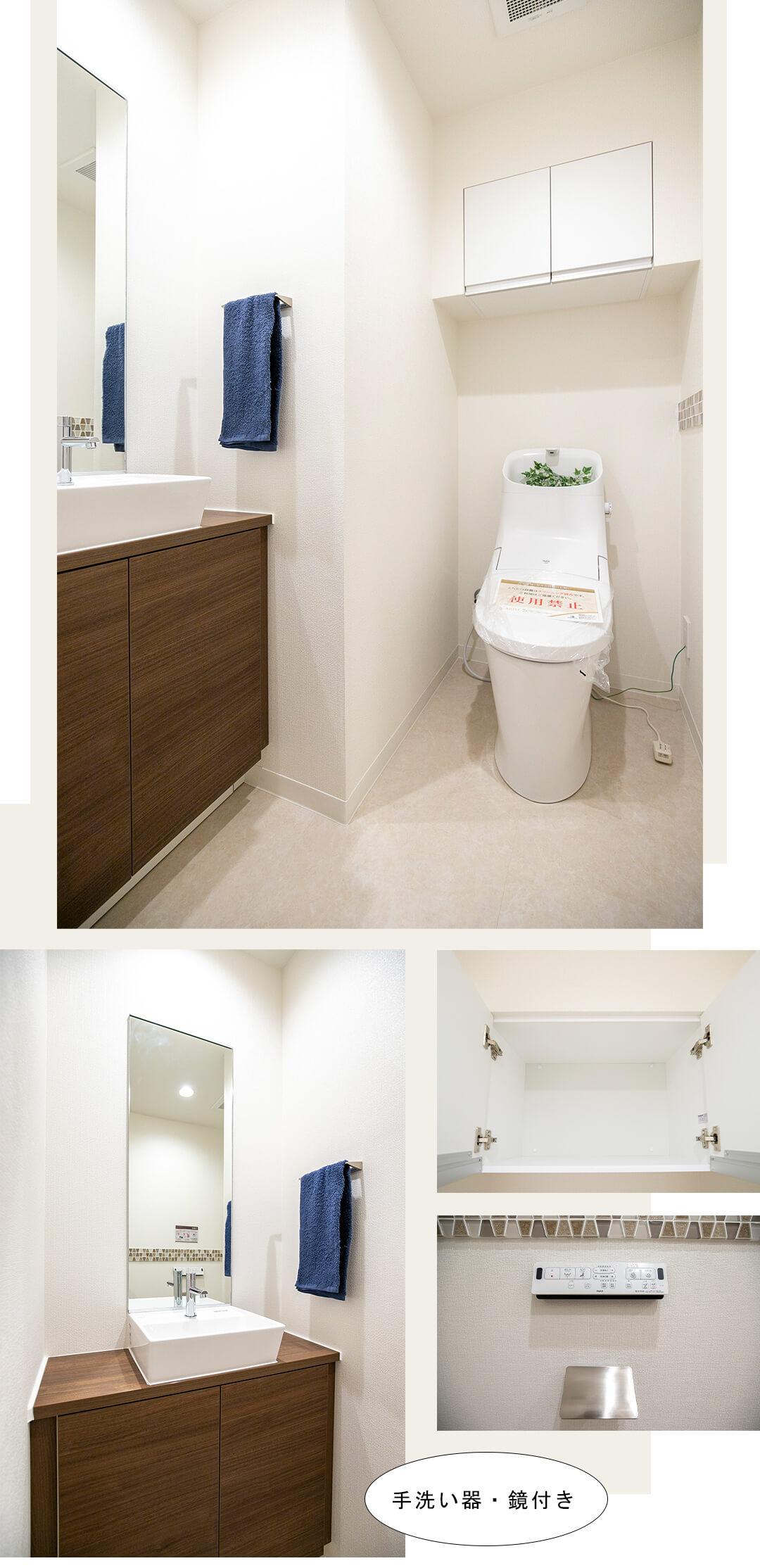 コスモプレイス巣鴨のトイレ