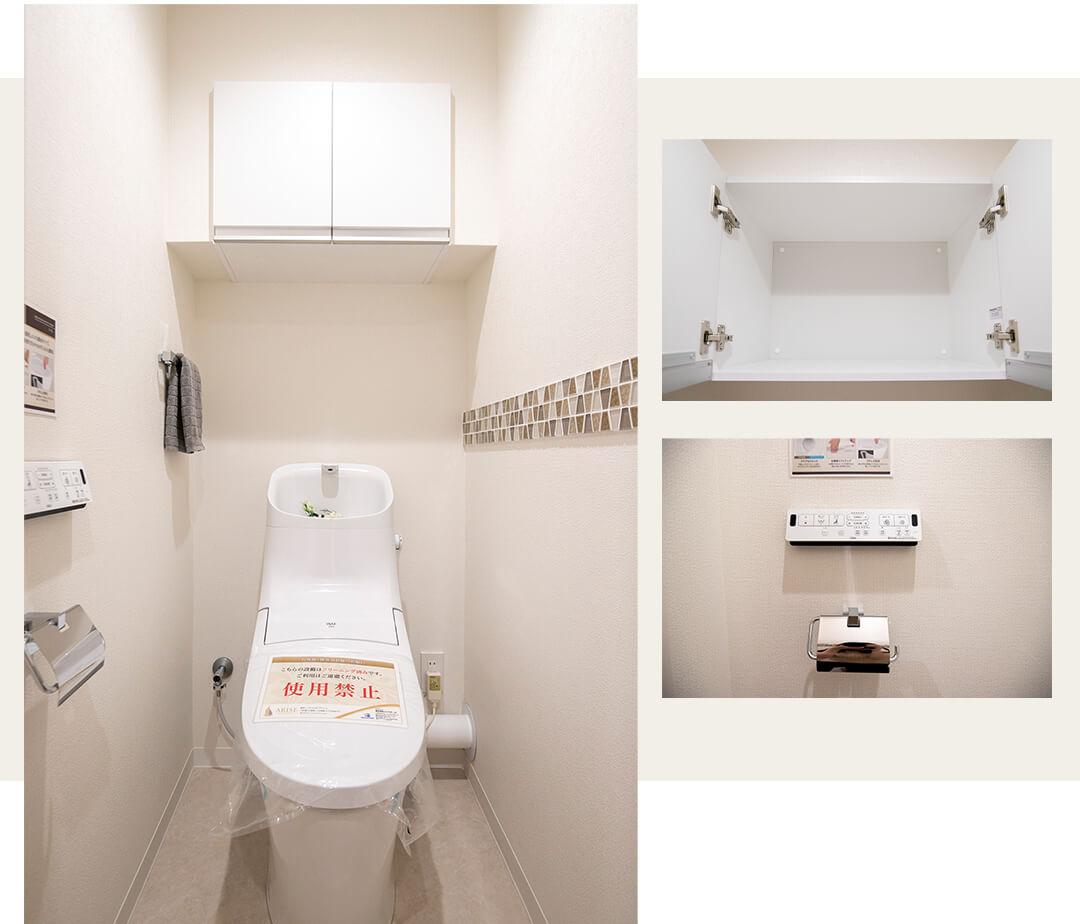 東急ドエル・アルス音羽Ⅱのトイレ