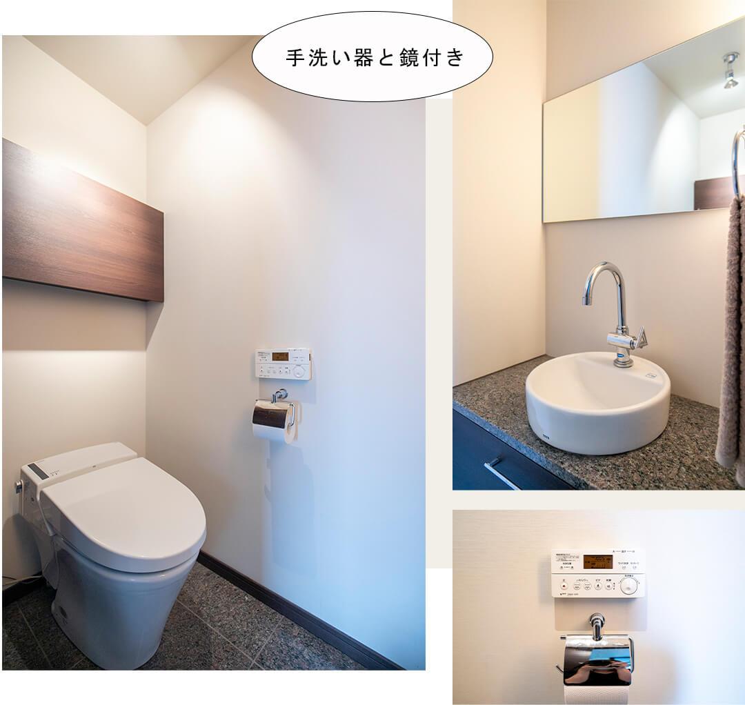 ガレリアグランデのトイレ