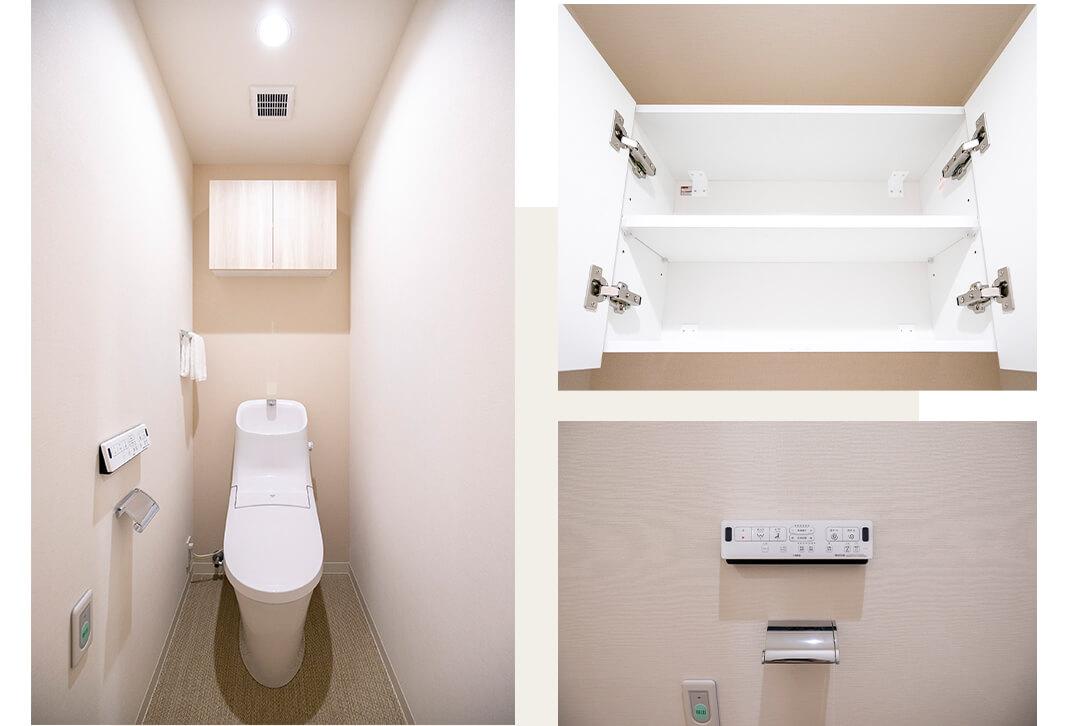 アーバンドックパークシティ豊洲タワーAのトイレ