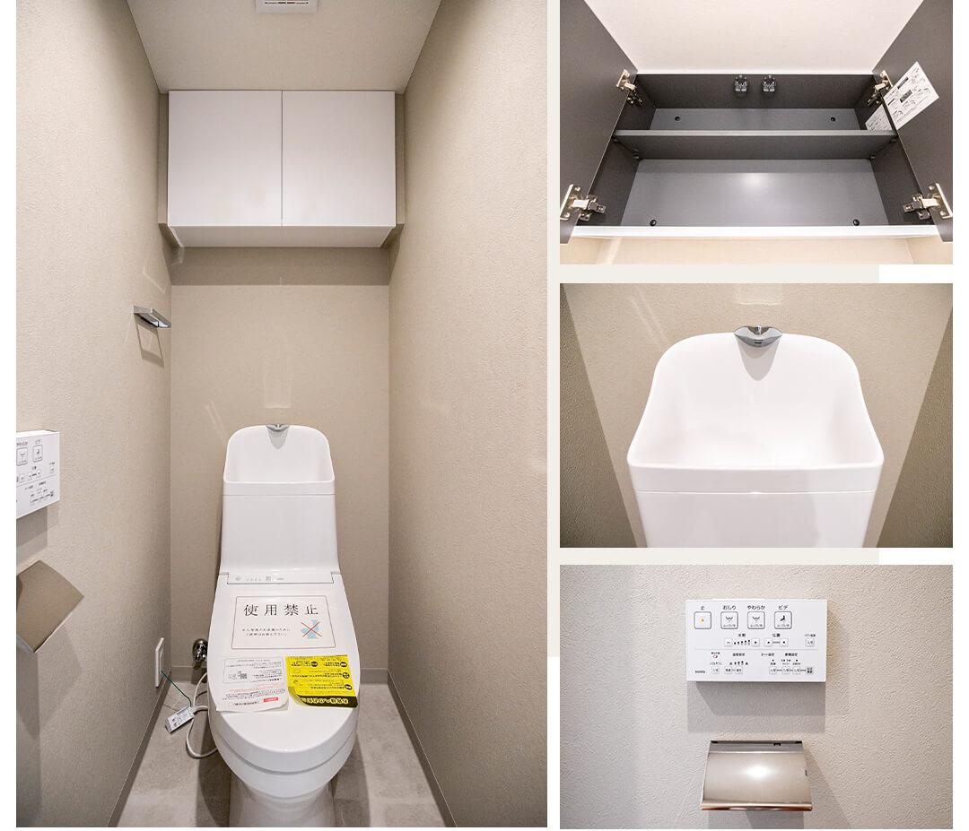 ステイツ二子玉川園のトイレ