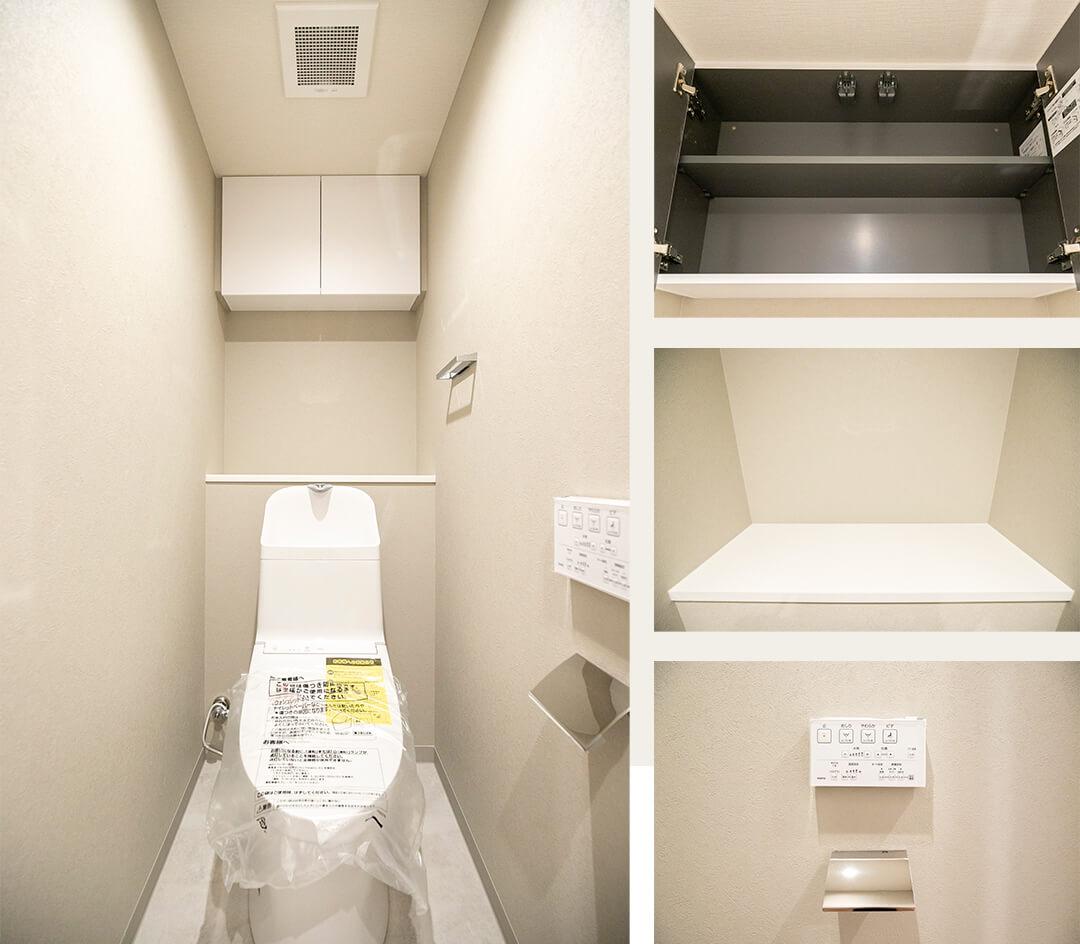 レジオン祐天寺のトイレ