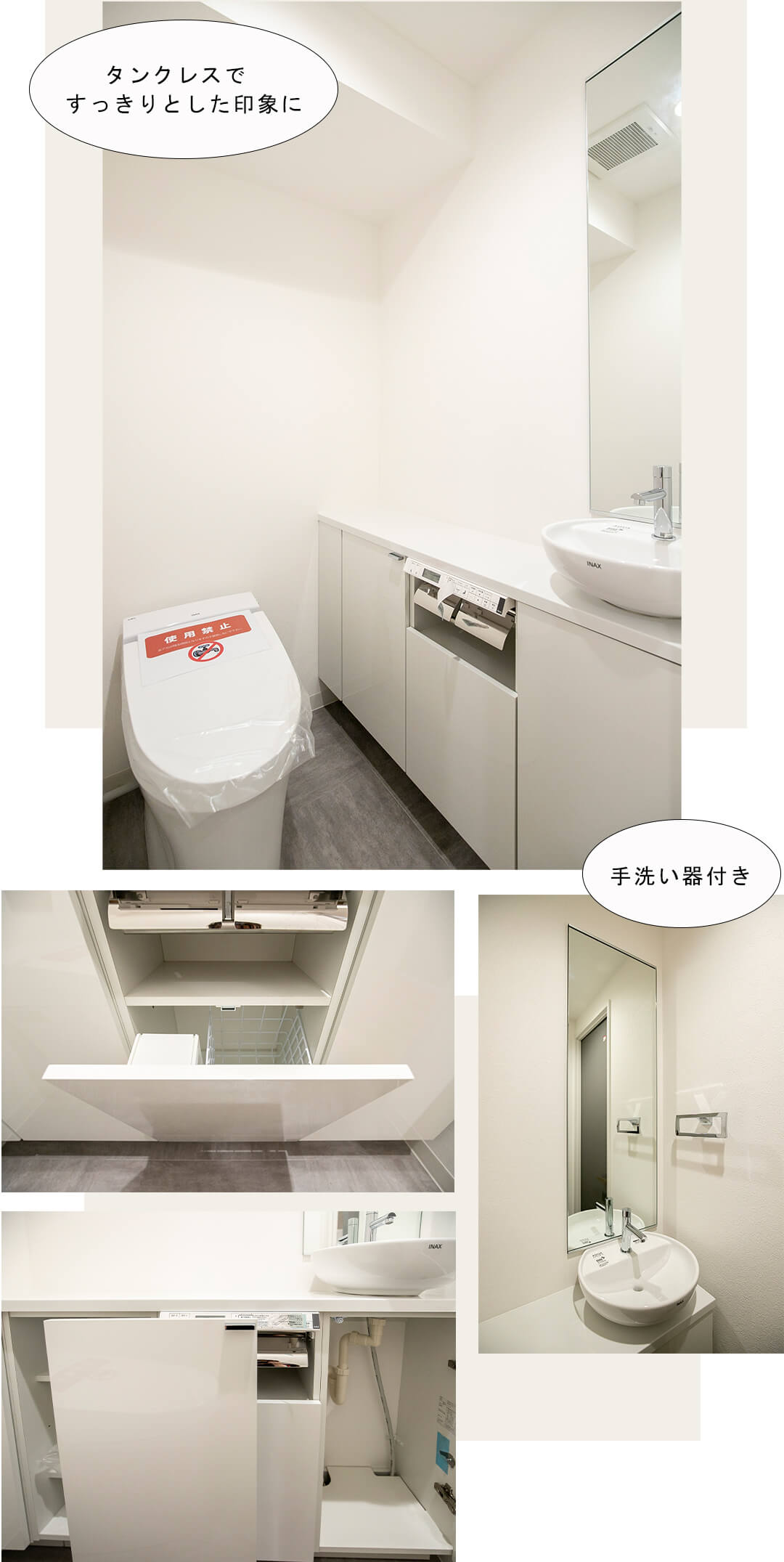 カスタリア桜木町のトイレ